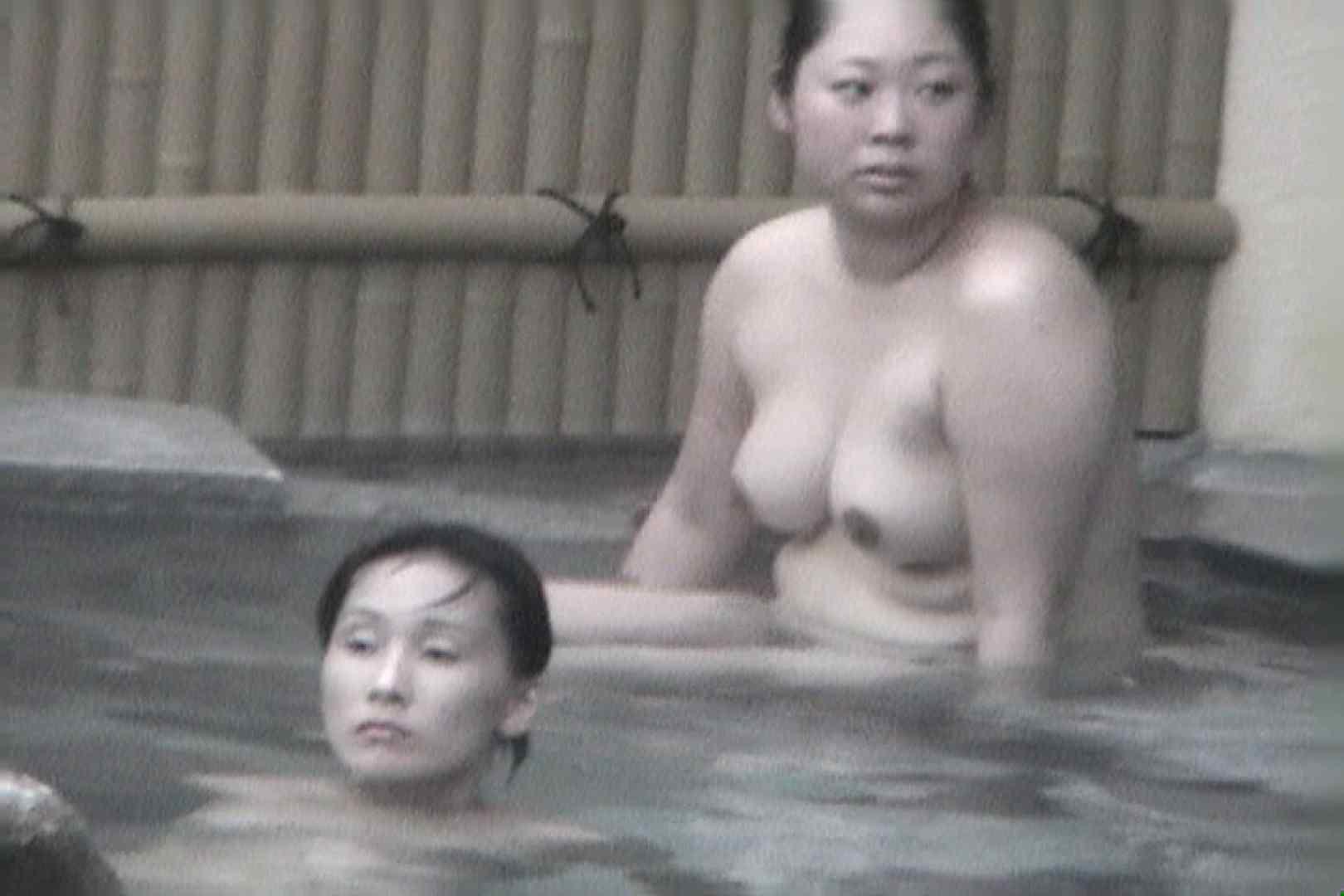 Aquaな露天風呂Vol.557 綺麗なOLたち  78枚 21