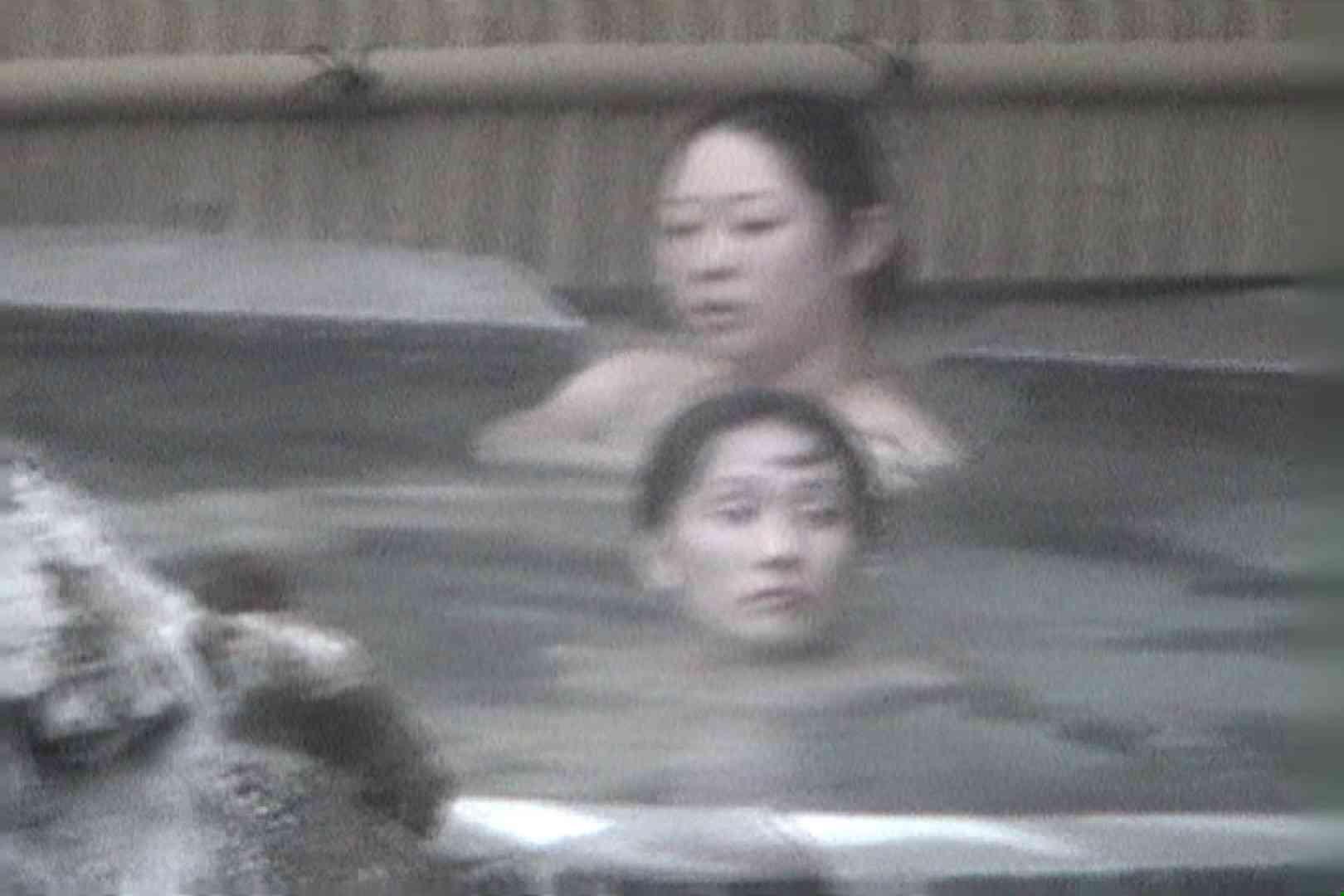 Aquaな露天風呂Vol.557 綺麗なOLたち | 盗撮  78枚 25