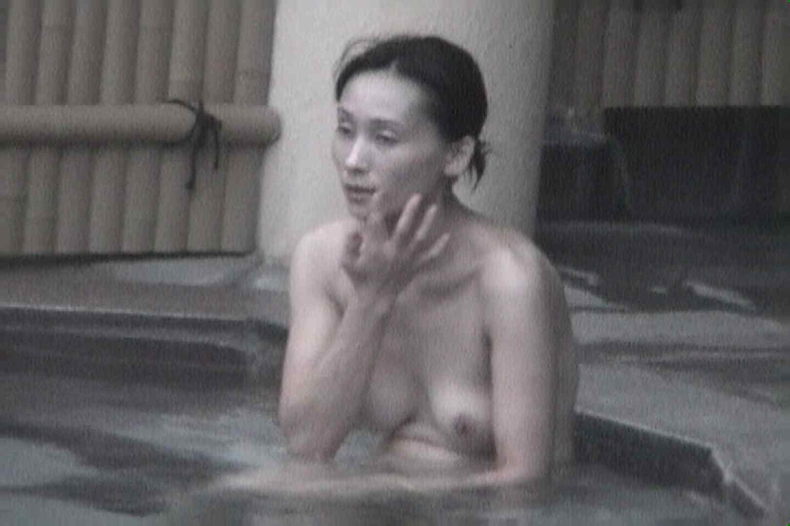 Aquaな露天風呂Vol.557 綺麗なOLたち | 盗撮  78枚 73