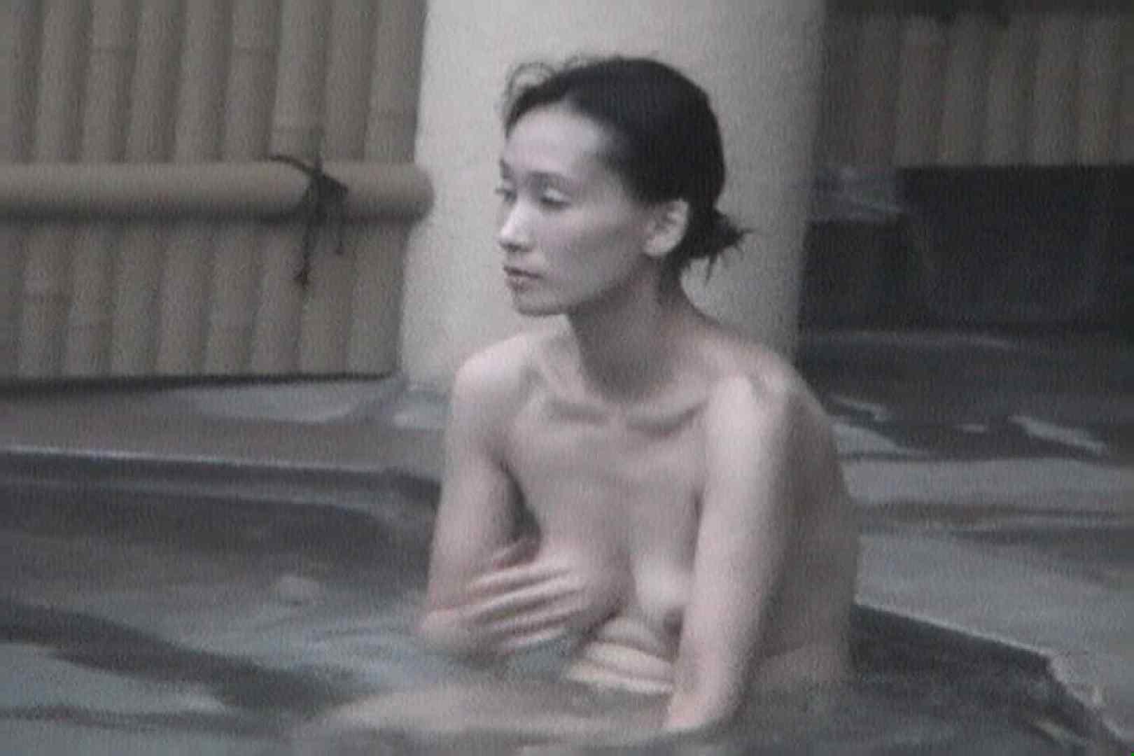 Aquaな露天風呂Vol.557 綺麗なOLたち | 盗撮  78枚 76