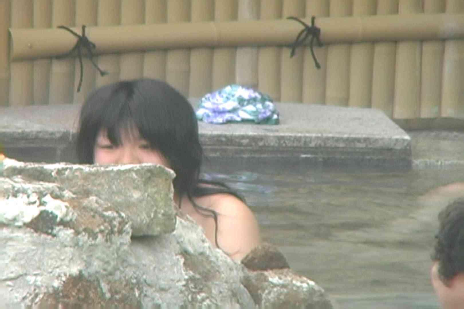Aquaな露天風呂Vol.566 綺麗なOLたち | 露天  75枚 1