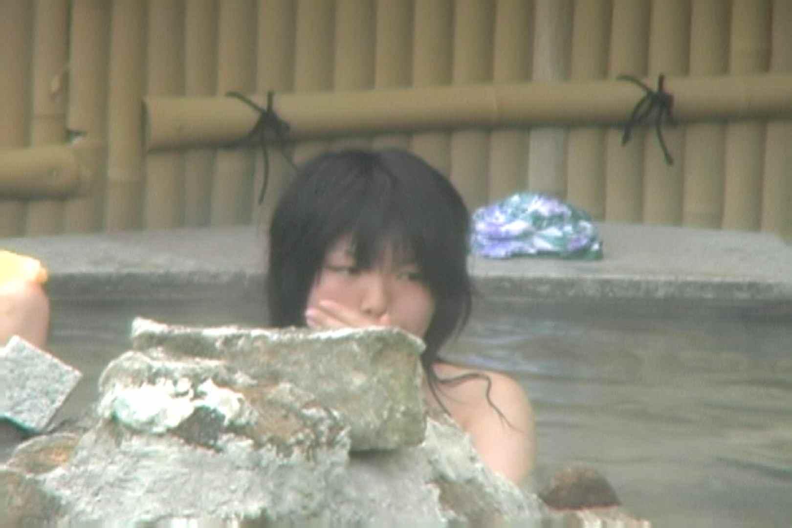 Aquaな露天風呂Vol.566 綺麗なOLたち  75枚 27