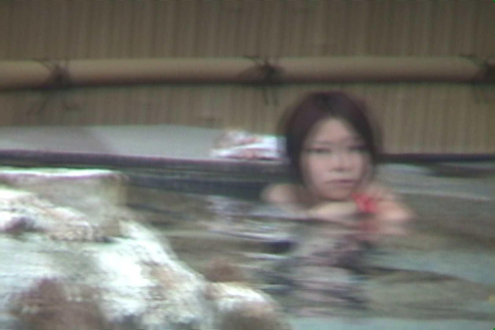 Aquaな露天風呂Vol.570 綺麗なOLたち  71枚 27
