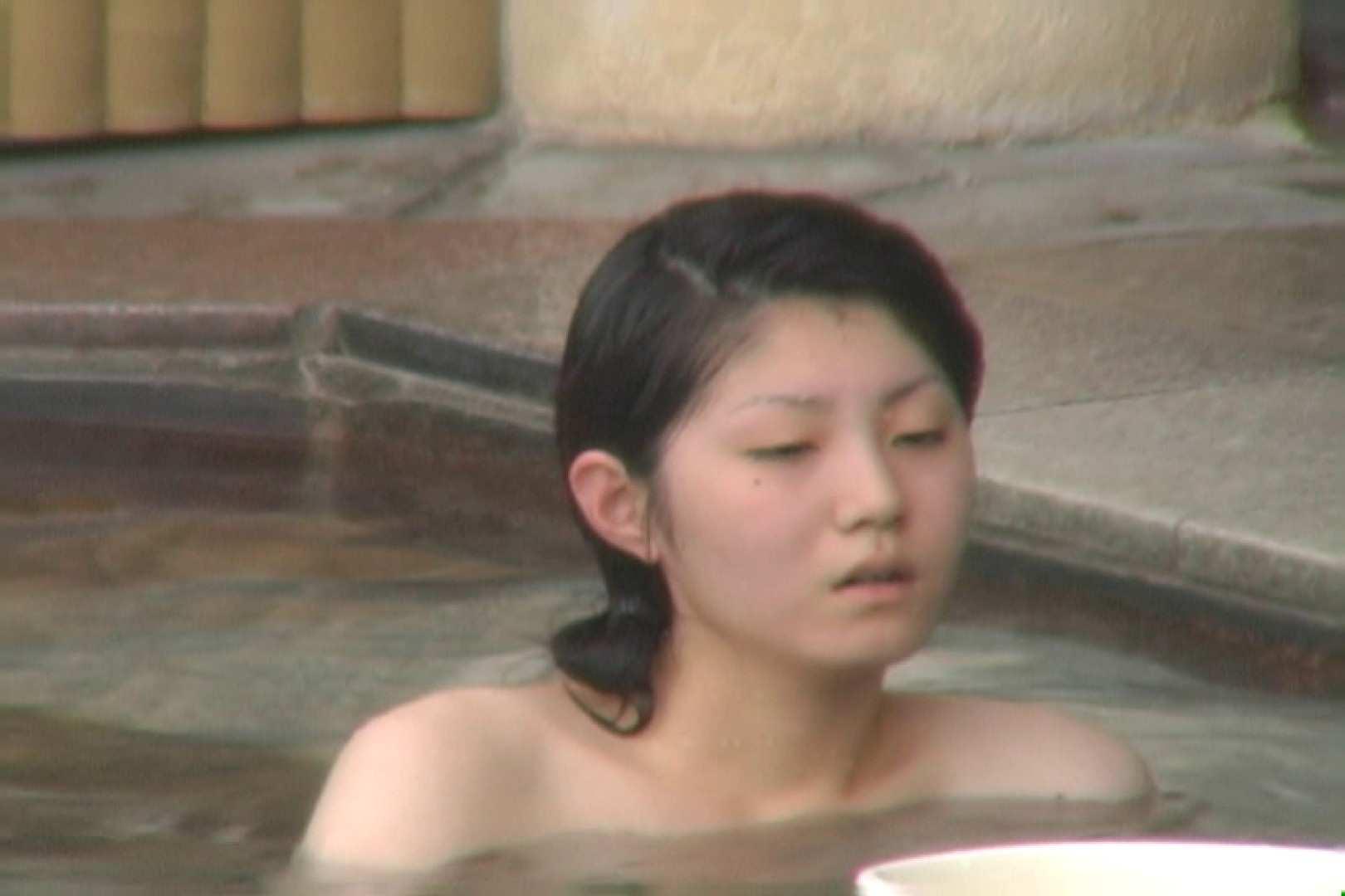 Aquaな露天風呂Vol.579 綺麗なOLたち  68枚 51