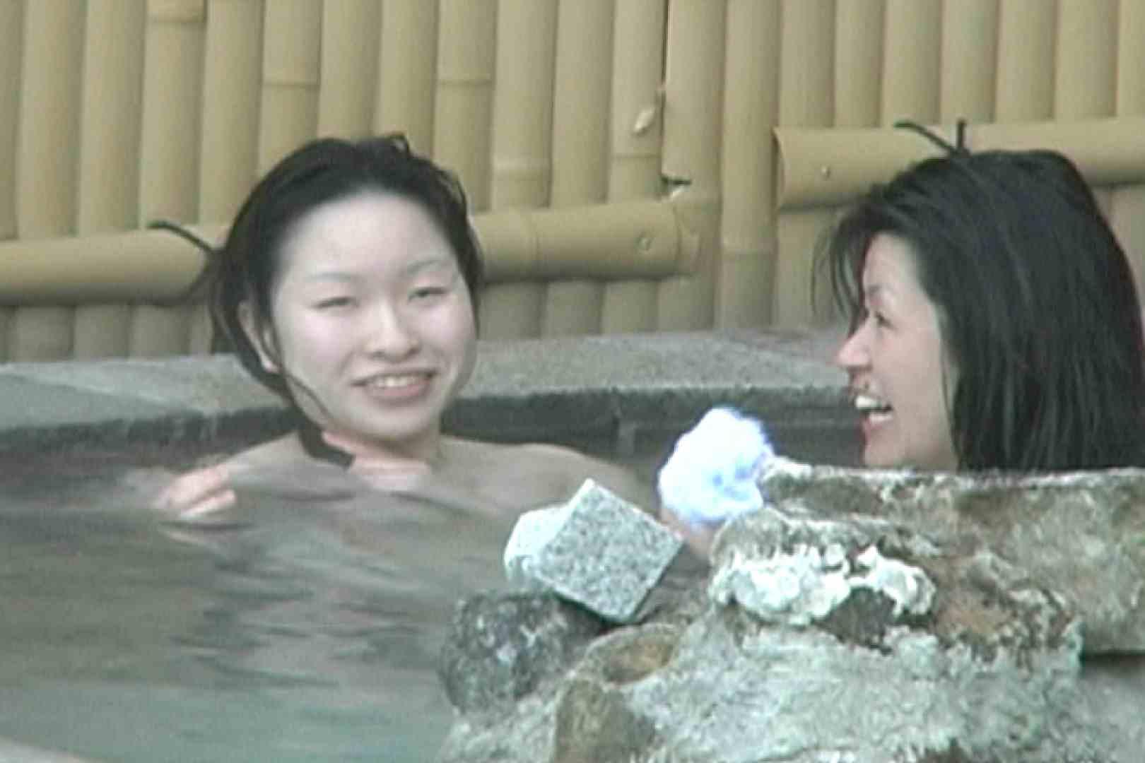 Aquaな露天風呂Vol.595 綺麗なOLたち エロ無料画像 112枚 92