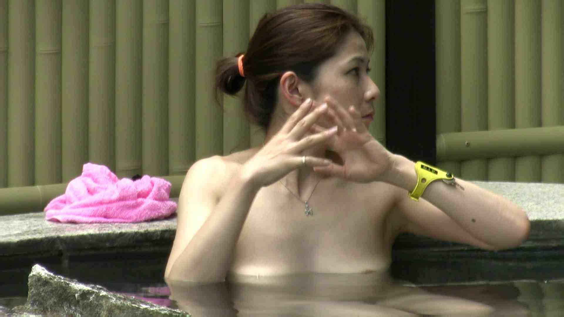 Aquaな露天風呂Vol.660 露天 | 綺麗なOLたち  66枚 43