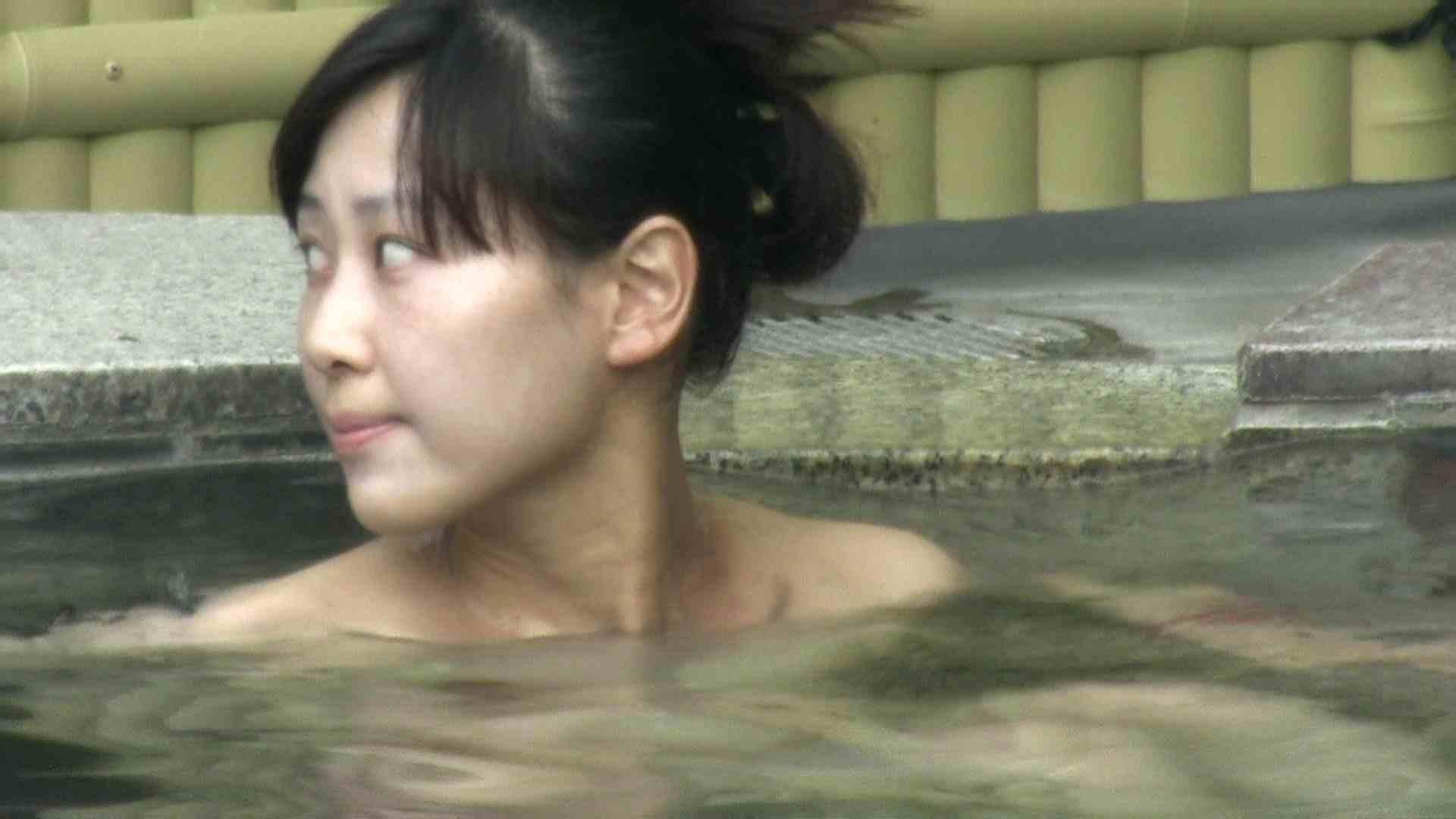 Aquaな露天風呂Vol.665 露天 アダルト動画キャプチャ 85枚 44