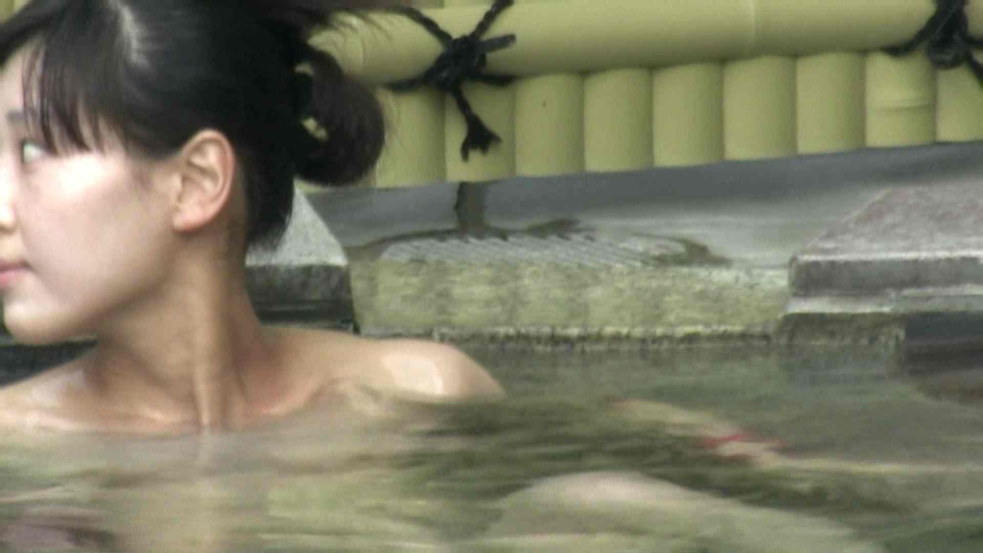 Aquaな露天風呂Vol.665 綺麗なOLたち  85枚 45