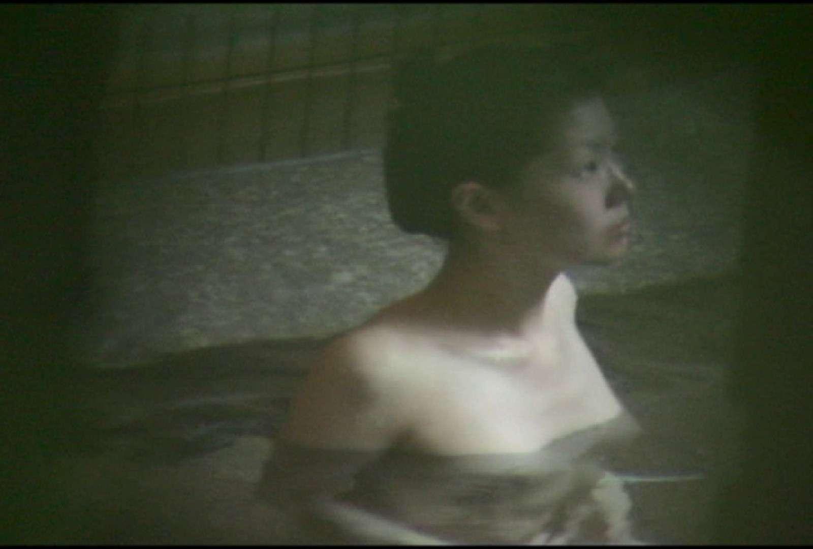 Aquaな露天風呂Vol.699 綺麗なOLたち | 盗撮  105枚 1