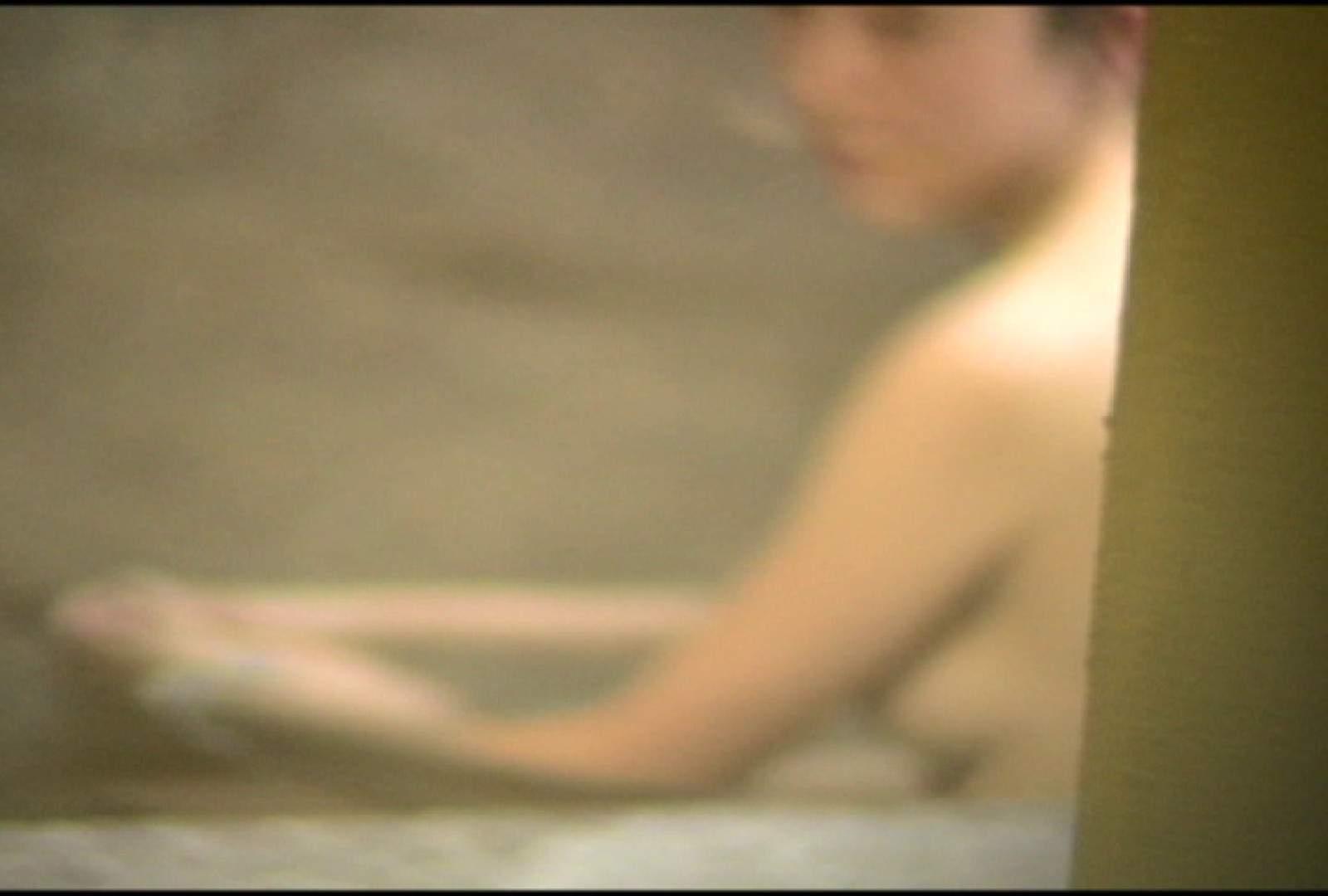 Aquaな露天風呂Vol.699 綺麗なOLたち  105枚 9