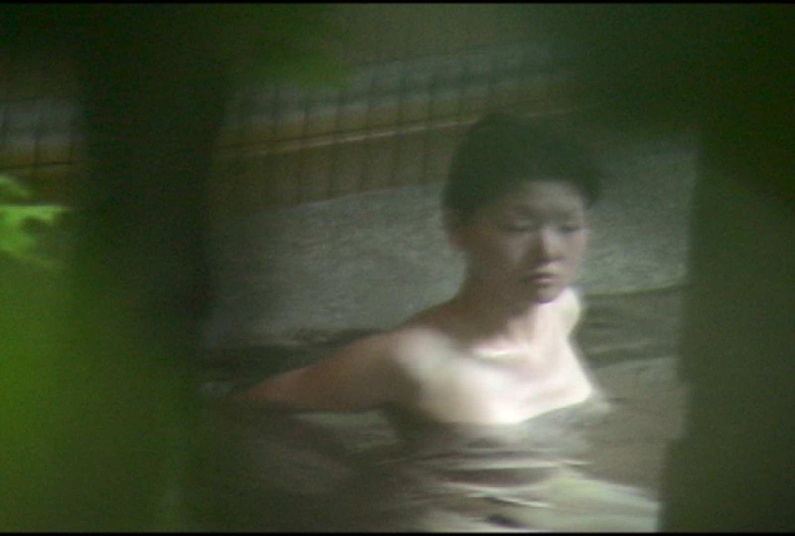 Aquaな露天風呂Vol.699 綺麗なOLたち | 盗撮  105枚 28