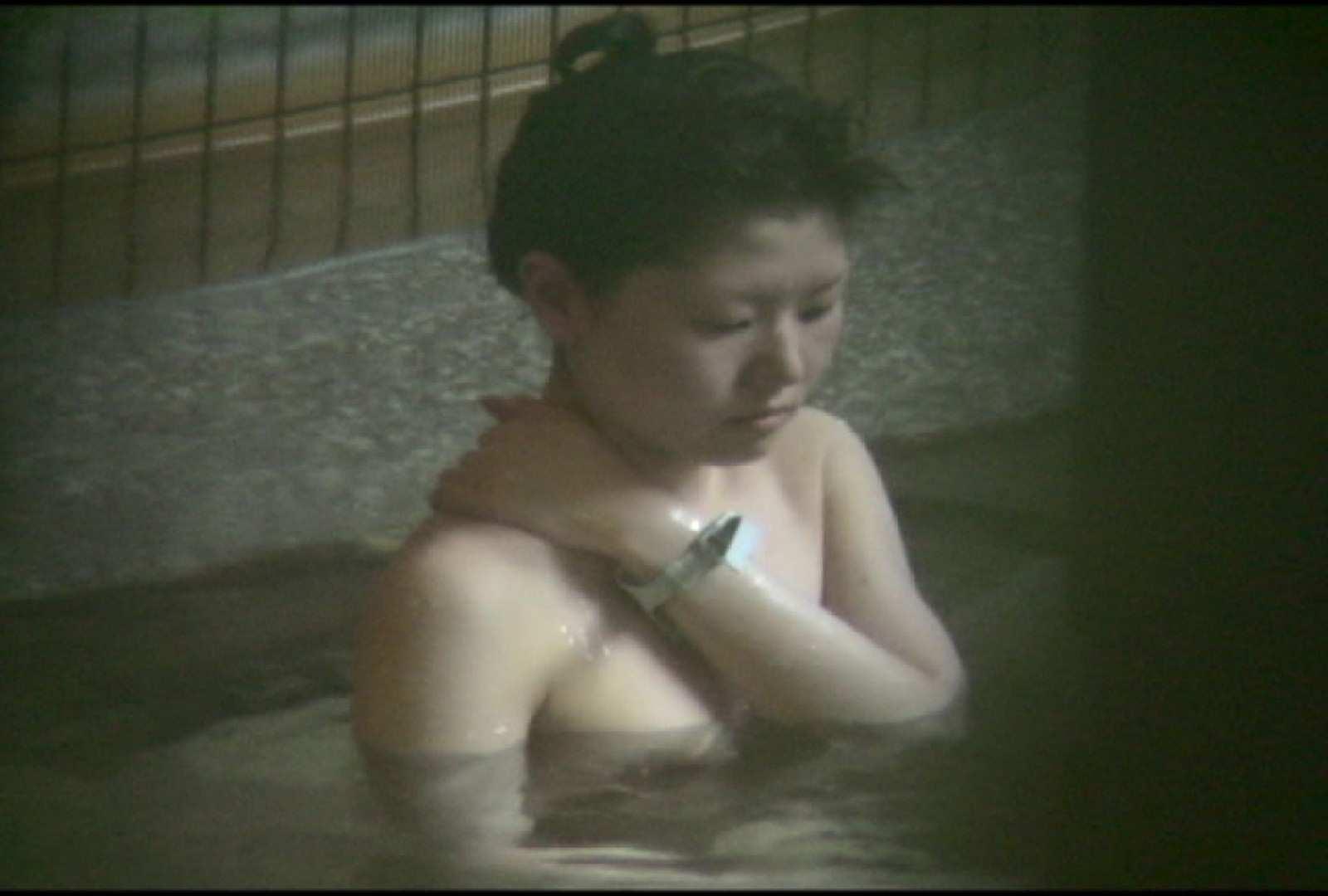 Aquaな露天風呂Vol.699 綺麗なOLたち  105枚 39