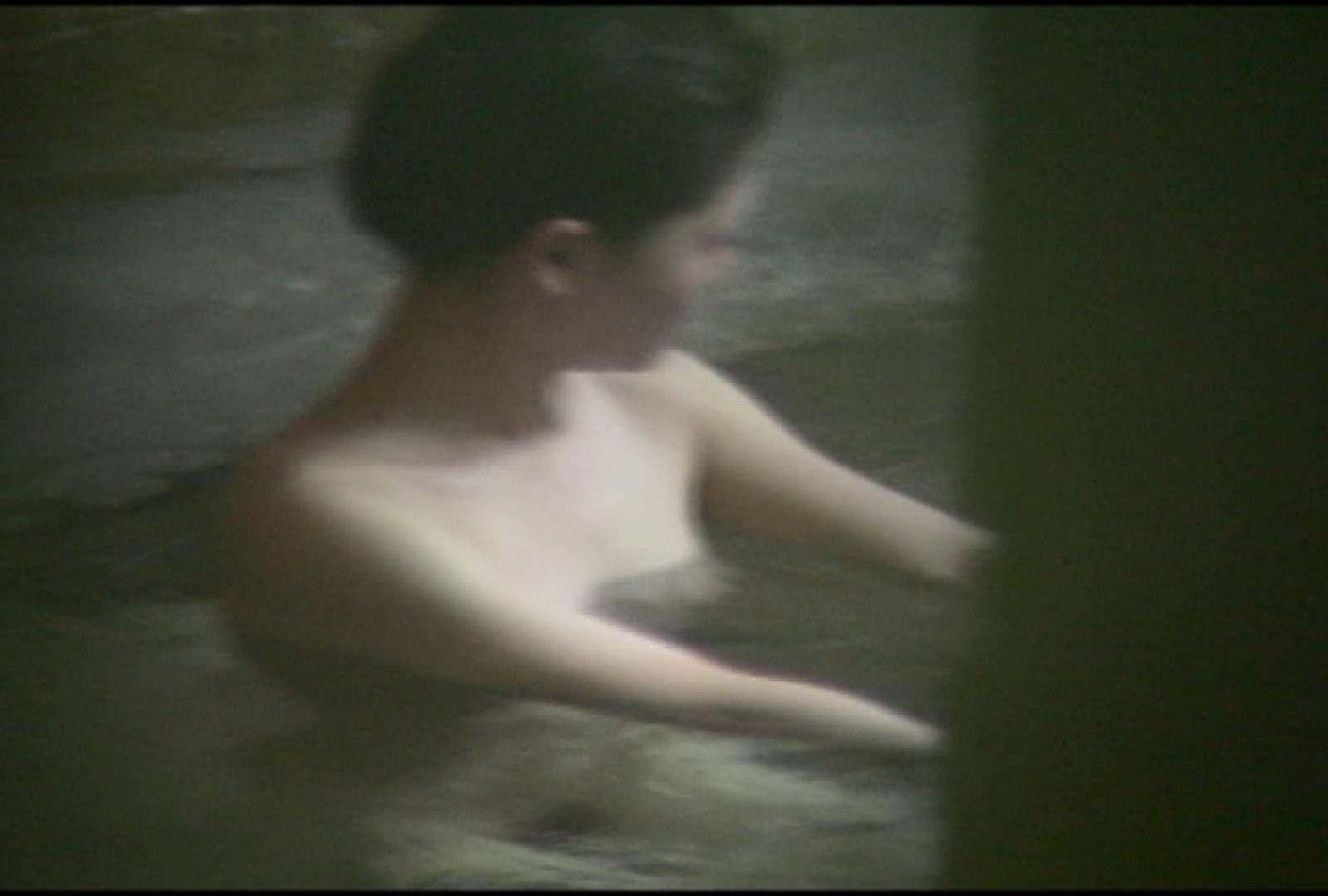 Aquaな露天風呂Vol.699 綺麗なOLたち | 盗撮  105枚 55