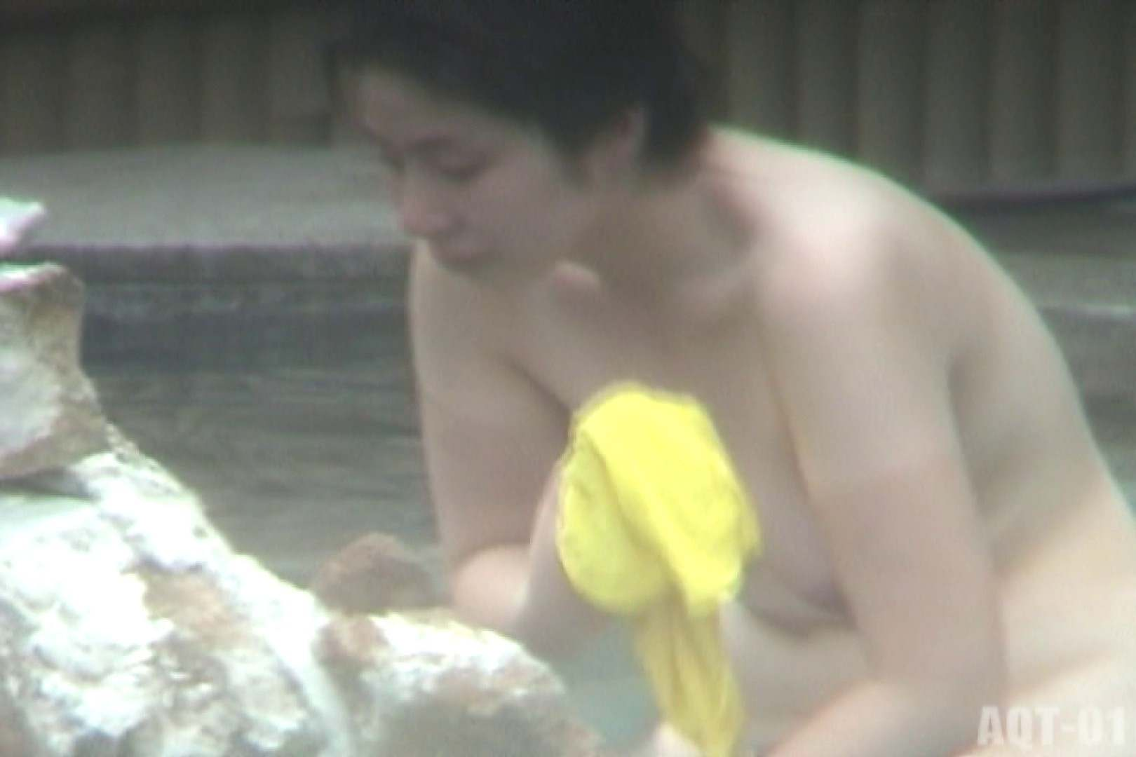 Aquaな露天風呂Vol.717 綺麗なOLたち  61枚 15