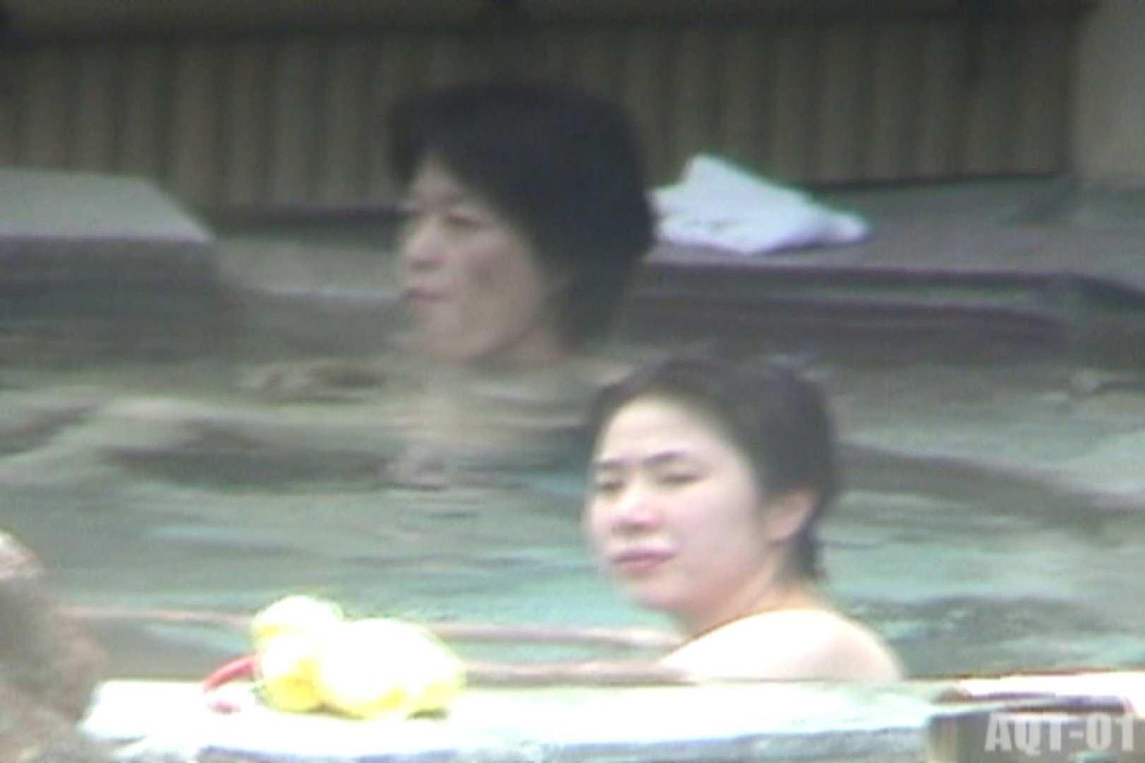 Aquaな露天風呂Vol.717 露天 セックス画像 61枚 23