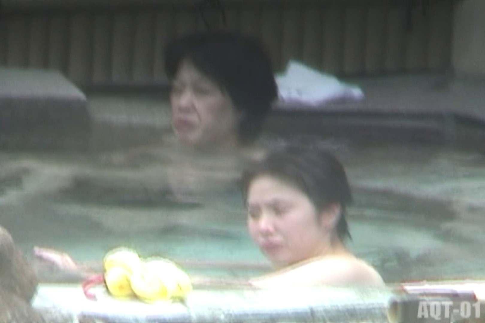 Aquaな露天風呂Vol.717 綺麗なOLたち  61枚 24