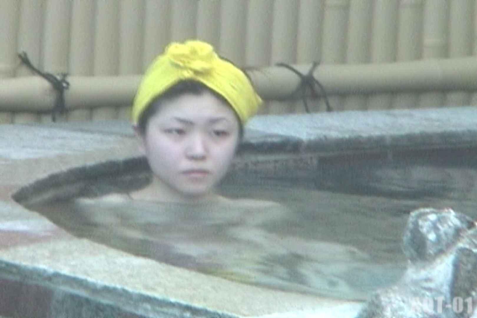 Aquaな露天風呂Vol.720 盗撮  98枚 6