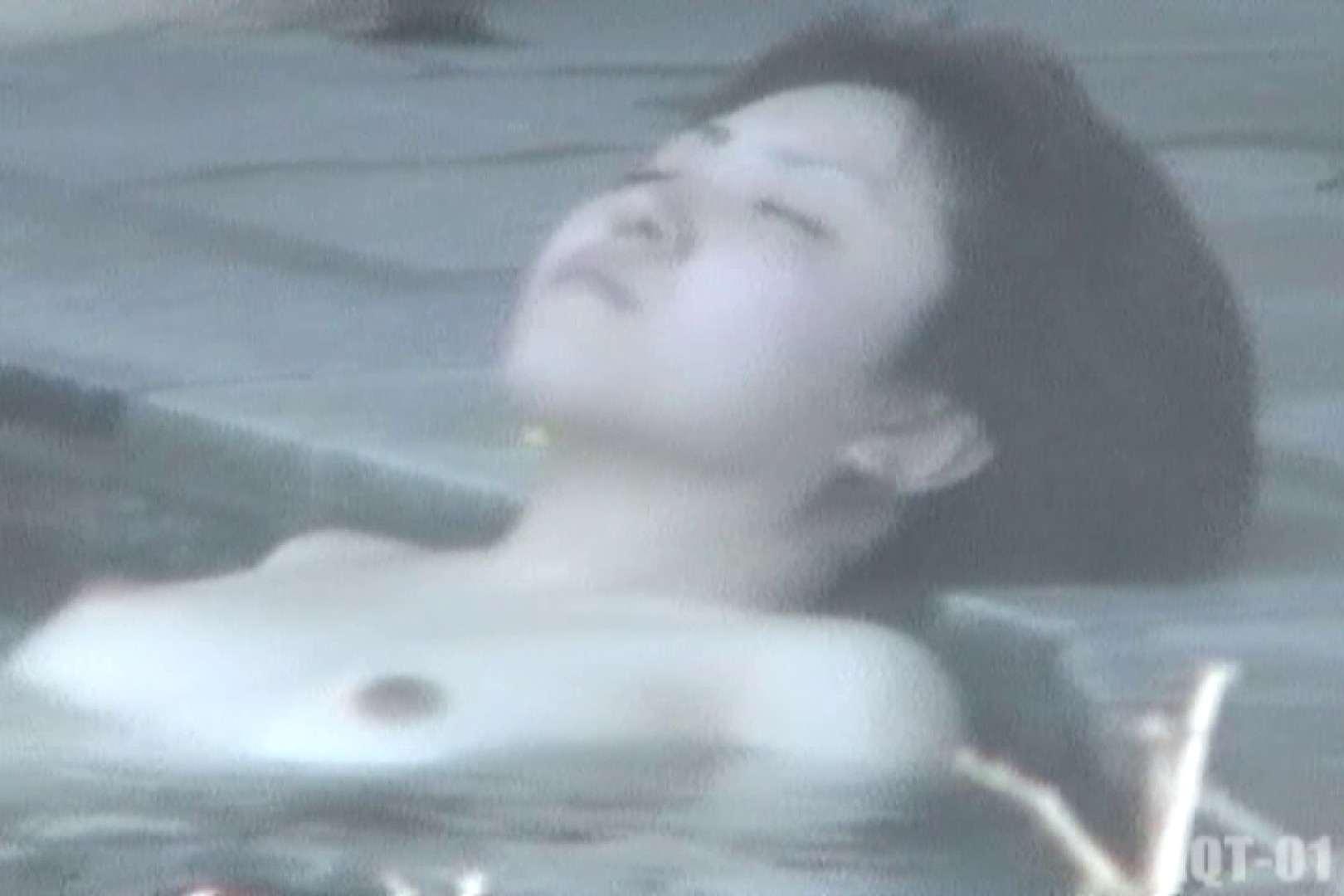 Aquaな露天風呂Vol.720 綺麗なOLたち AV無料動画キャプチャ 98枚 8