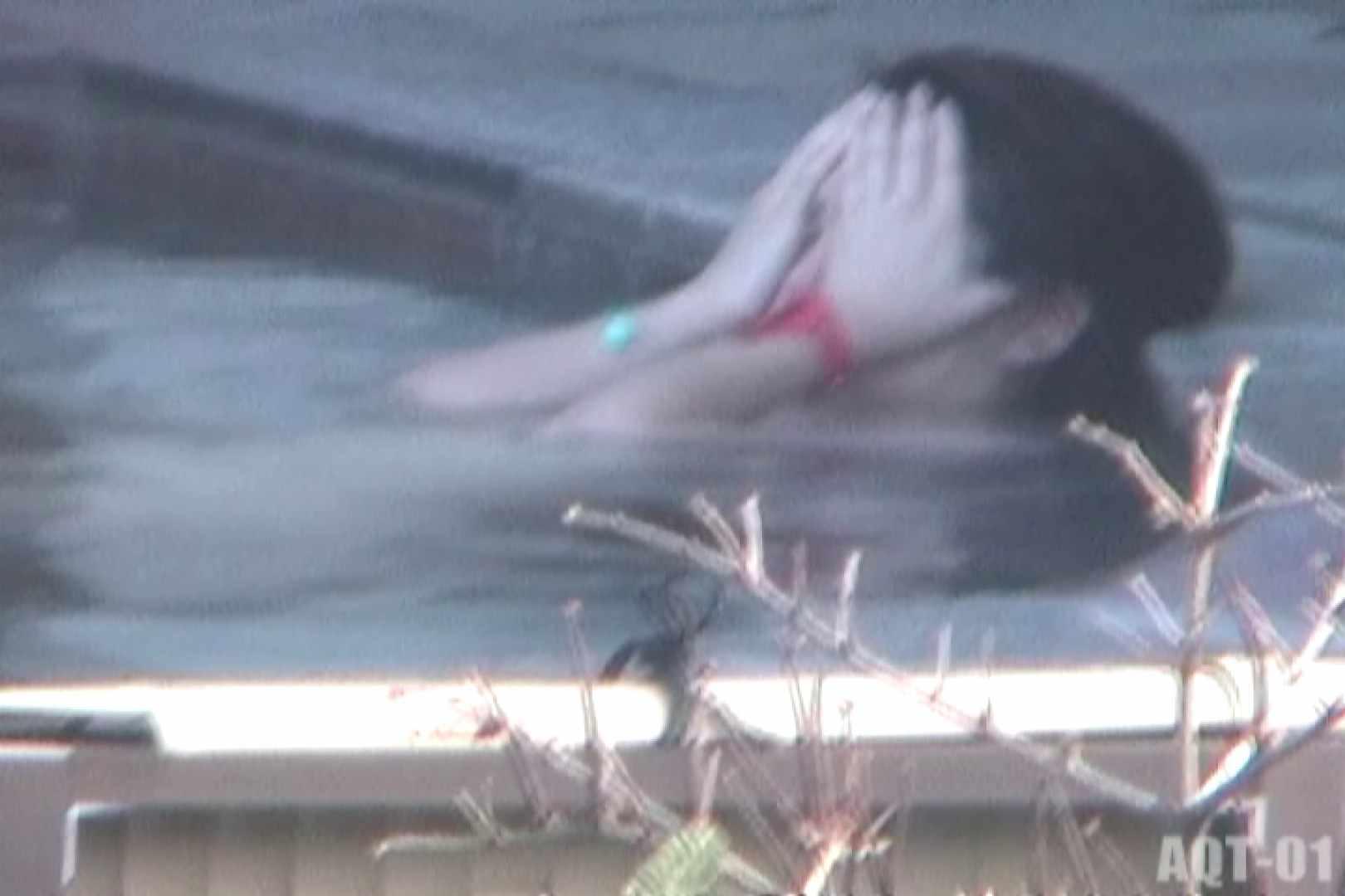Aquaな露天風呂Vol.720 綺麗なOLたち AV無料動画キャプチャ 98枚 23