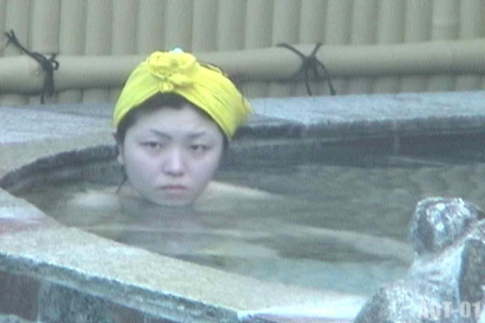 Aquaな露天風呂Vol.720 盗撮  98枚 30