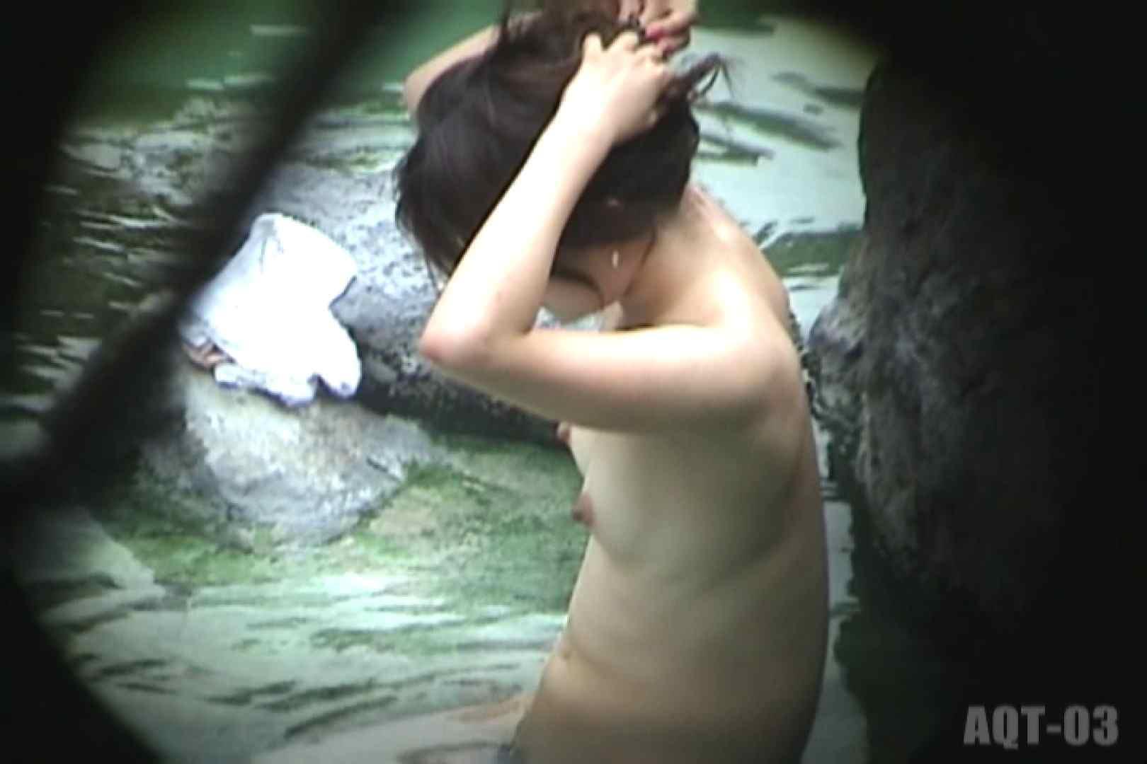 Aquaな露天風呂Vol.728 綺麗なOLたち SEX無修正画像 106枚 68