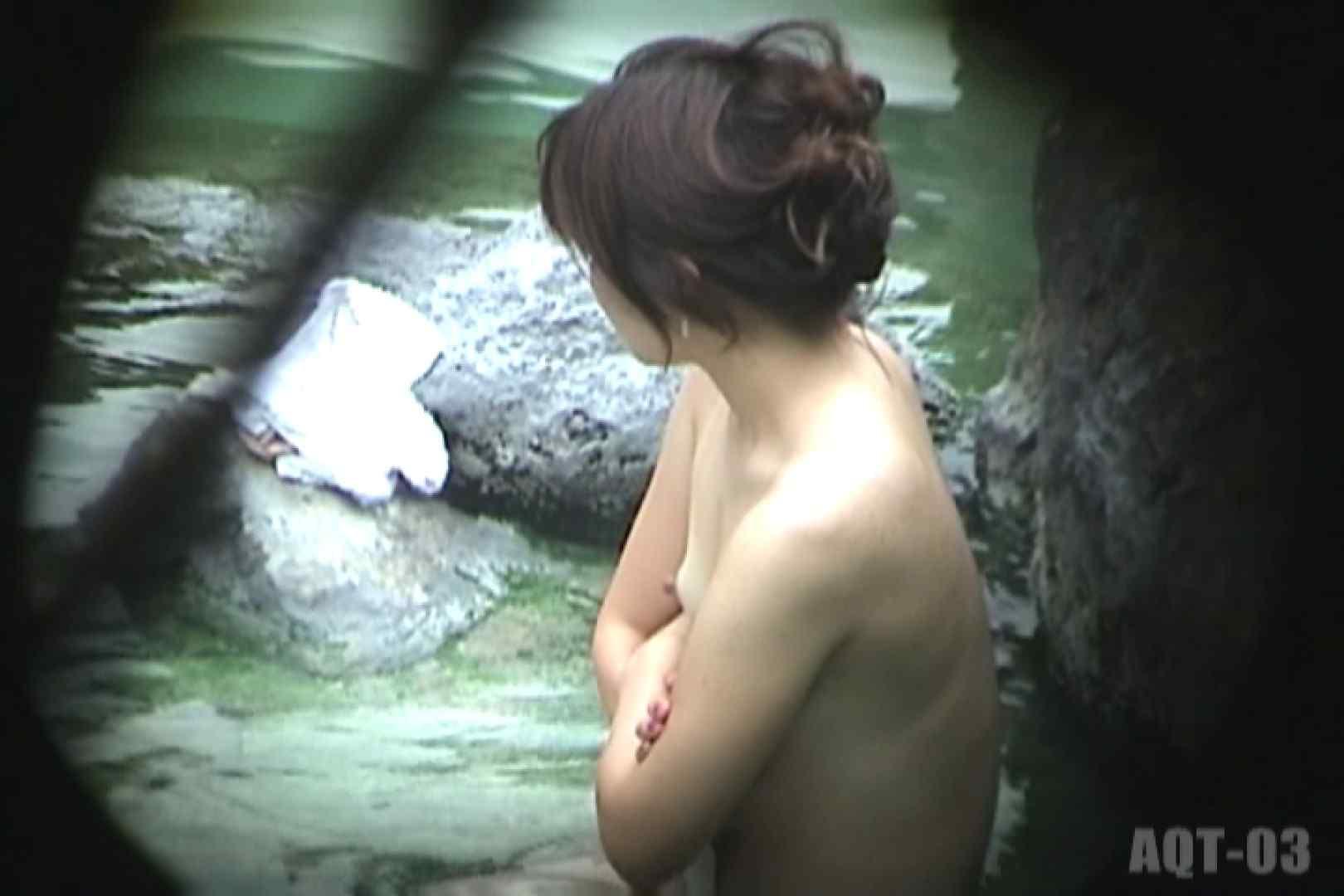 Aquaな露天風呂Vol.728 綺麗なOLたち SEX無修正画像 106枚 71