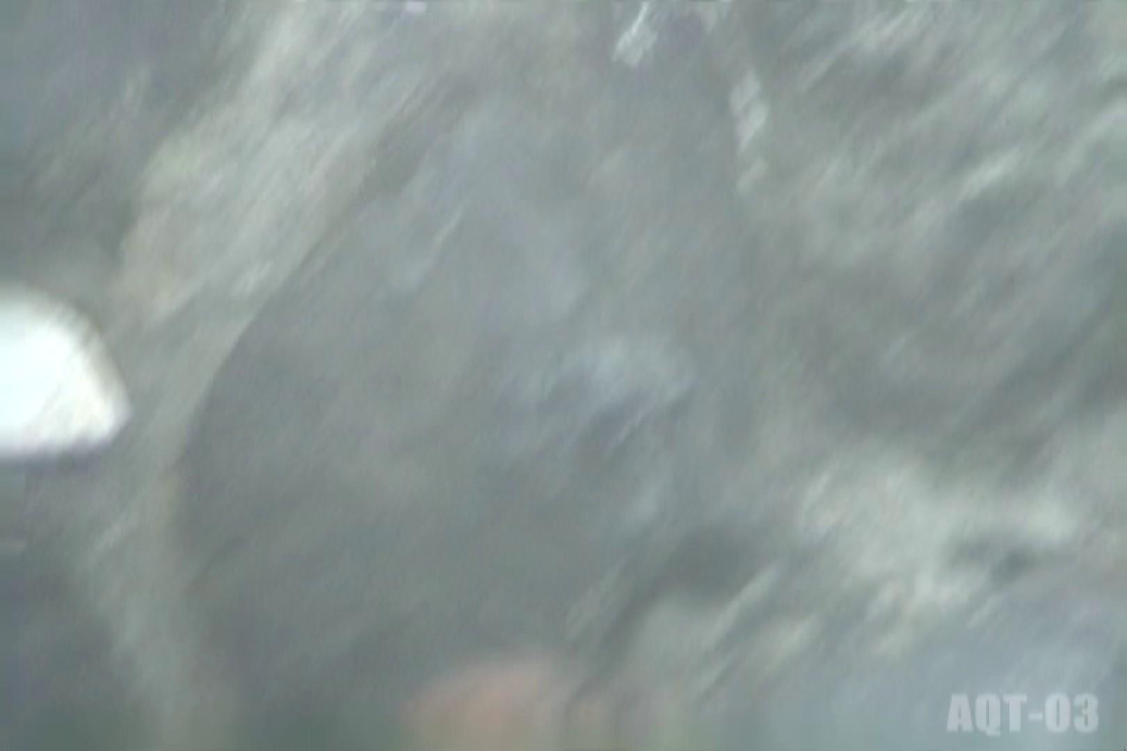 Aquaな露天風呂Vol.731 盗撮 | 露天  100枚 10