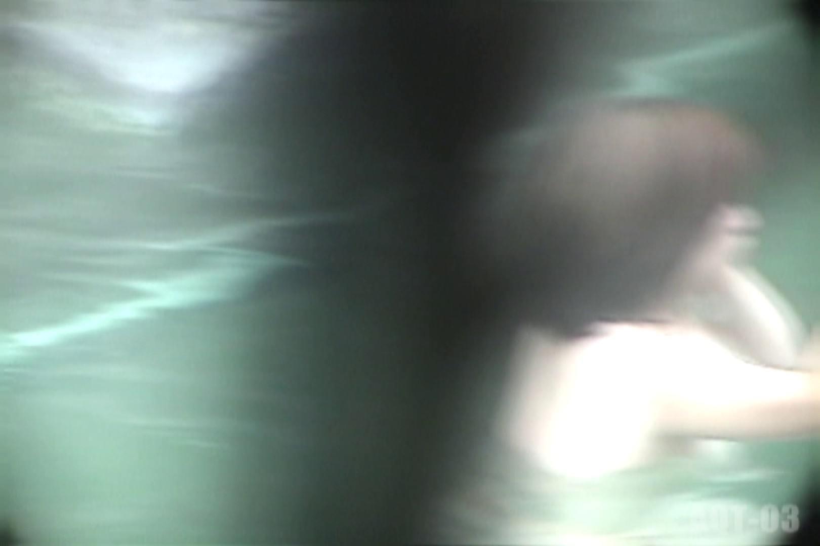Aquaな露天風呂Vol.731 盗撮  100枚 21