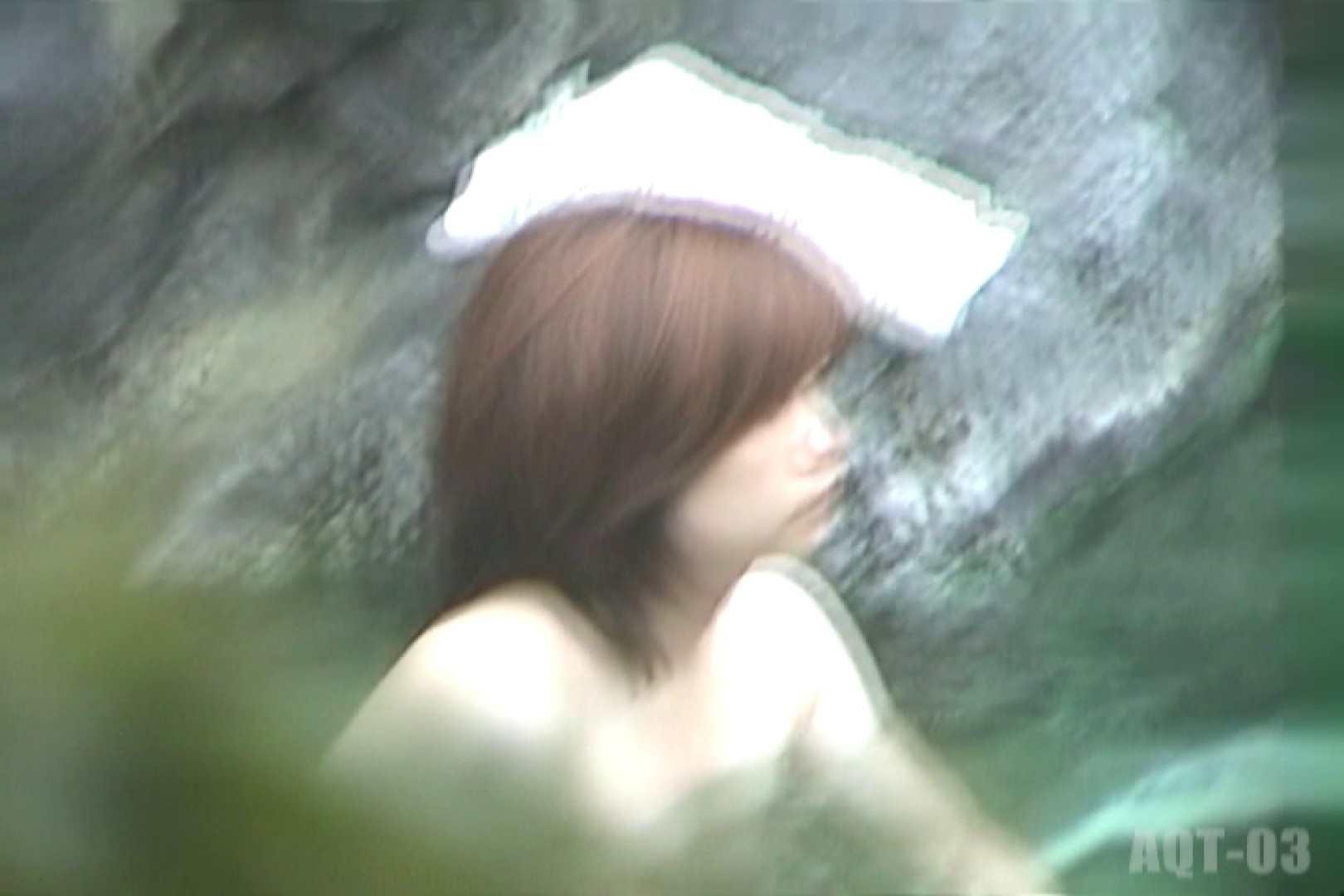 Aquaな露天風呂Vol.731 盗撮 | 露天  100枚 40