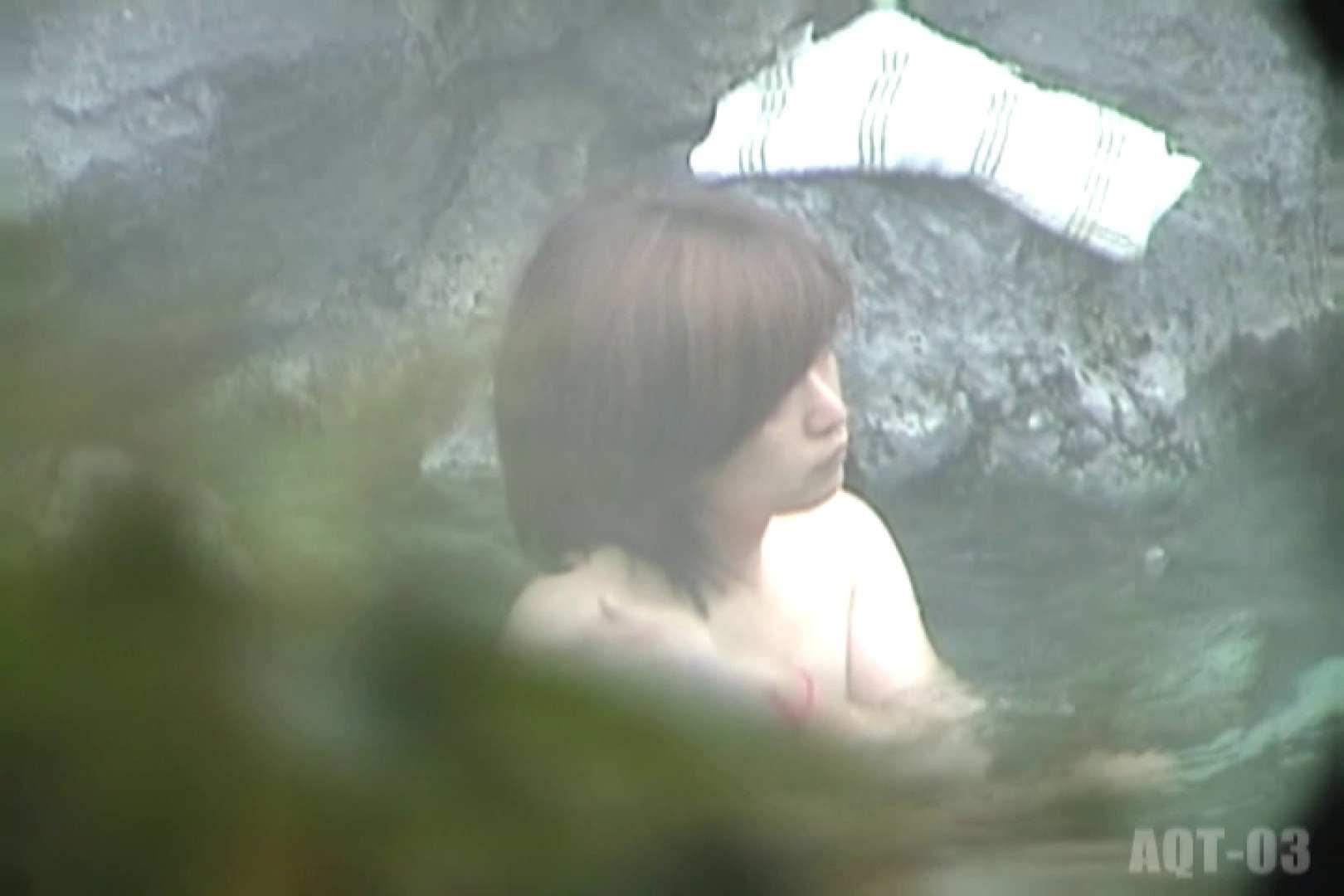 Aquaな露天風呂Vol.731 盗撮  100枚 81