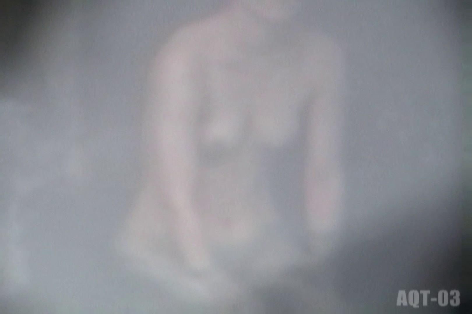 Aquaな露天風呂Vol.734 綺麗なOLたち | 露天  68枚 1