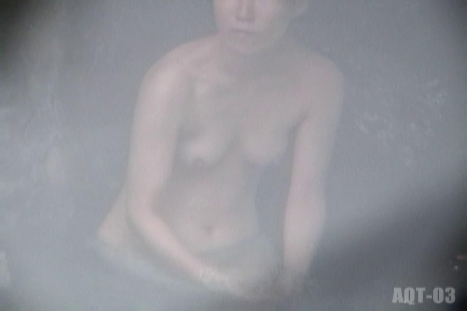 Aquaな露天風呂Vol.734 綺麗なOLたち  68枚 3