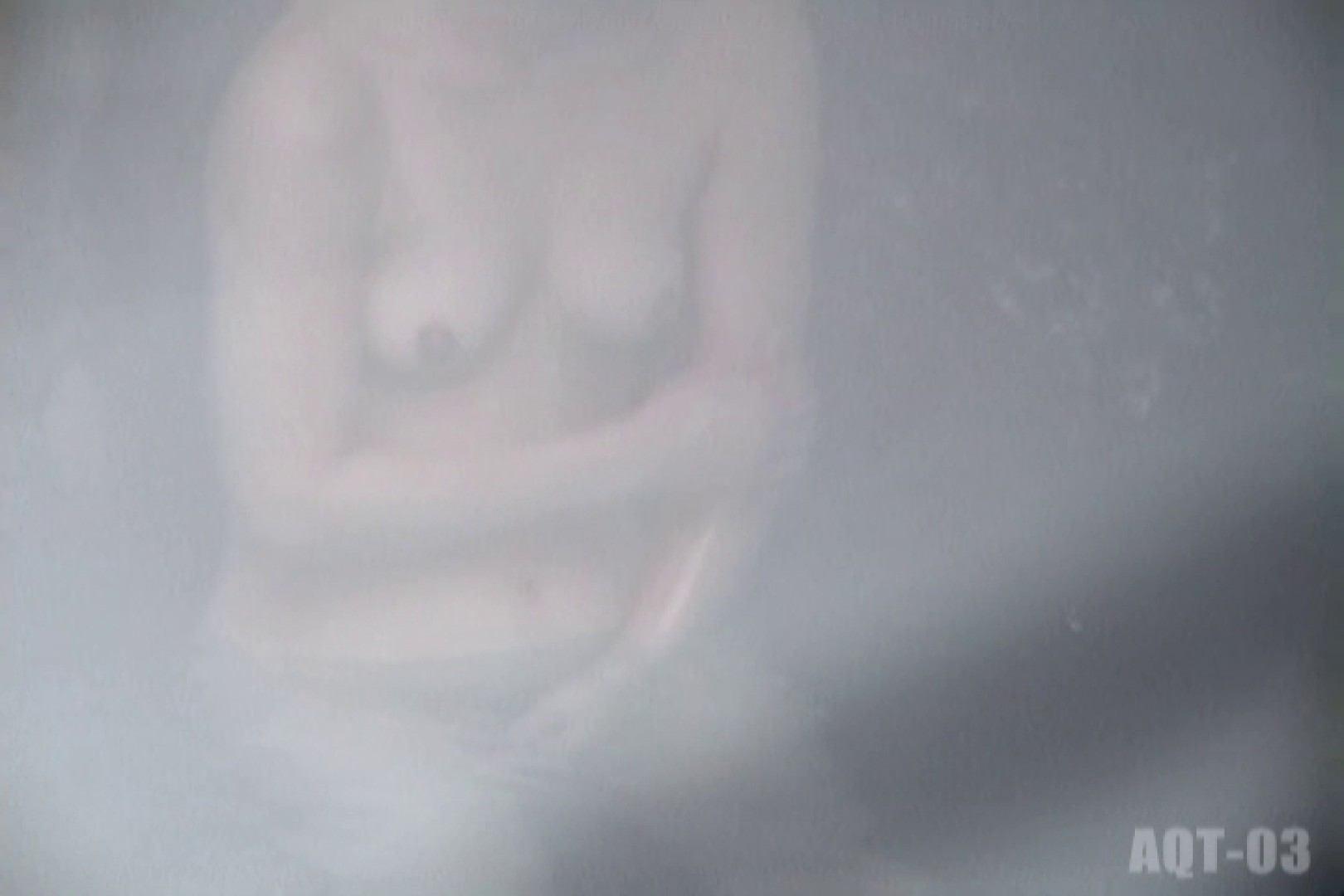 Aquaな露天風呂Vol.734 綺麗なOLたち | 露天  68枚 7