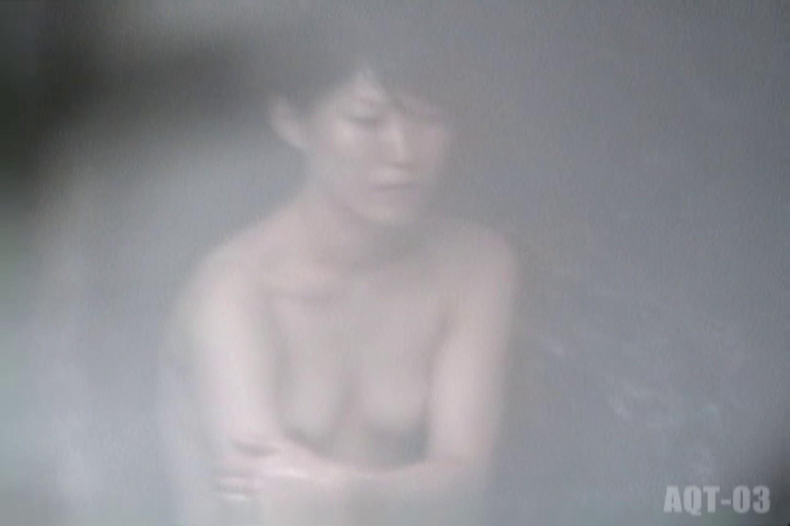 Aquaな露天風呂Vol.734 綺麗なOLたち | 露天  68枚 16