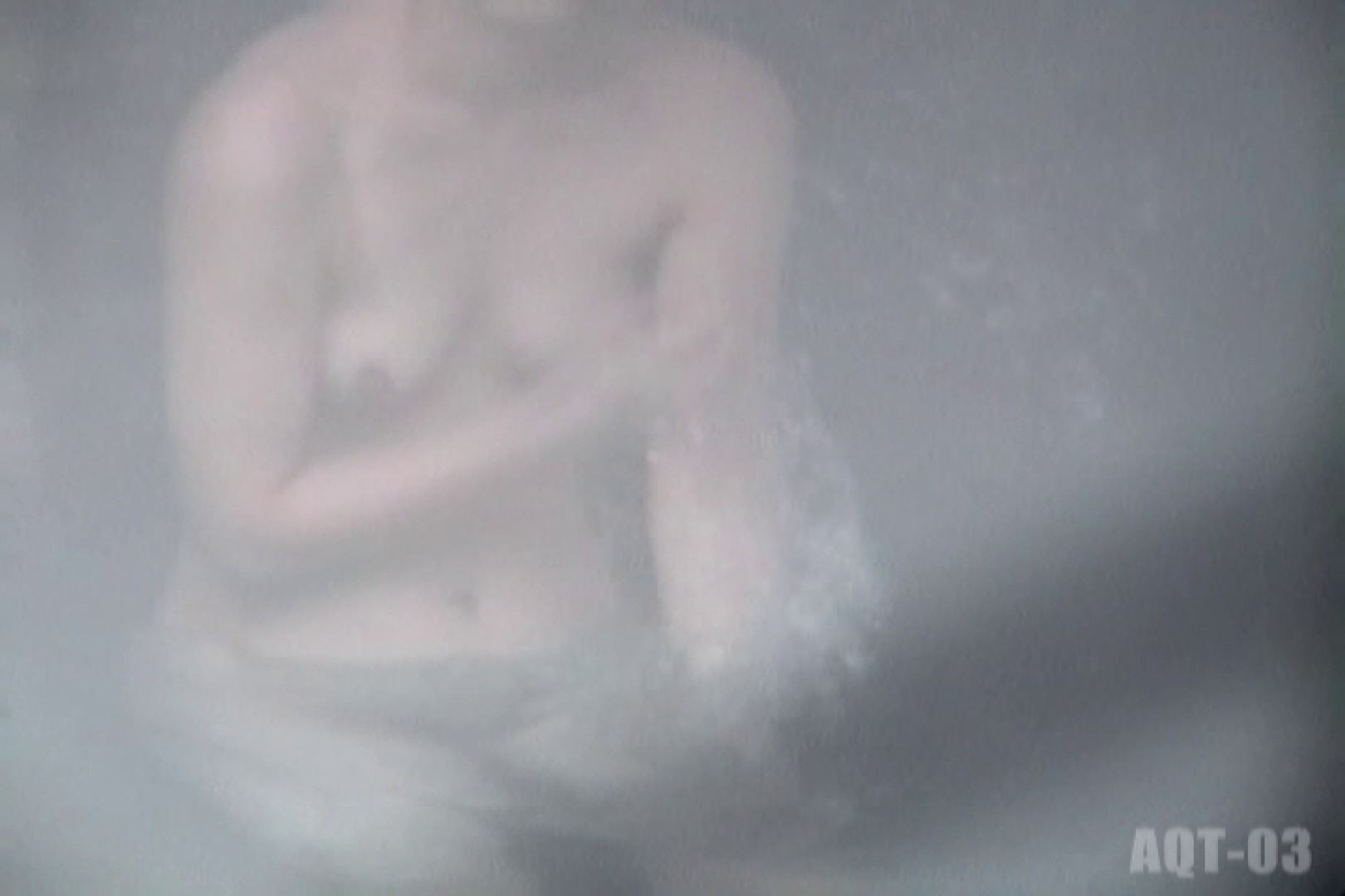 Aquaな露天風呂Vol.734 綺麗なOLたち  68枚 24