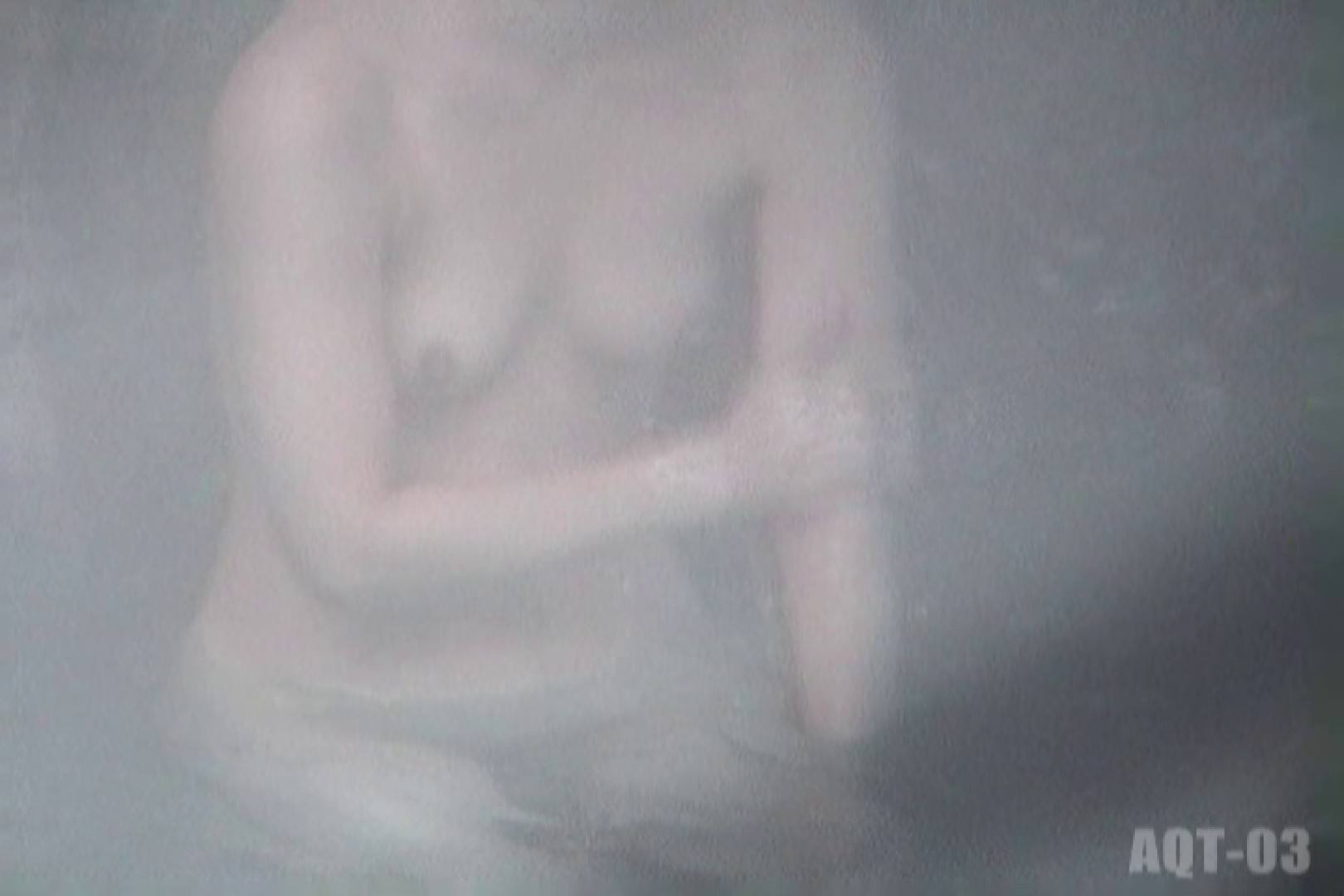 Aquaな露天風呂Vol.734 綺麗なOLたち | 露天  68枚 25