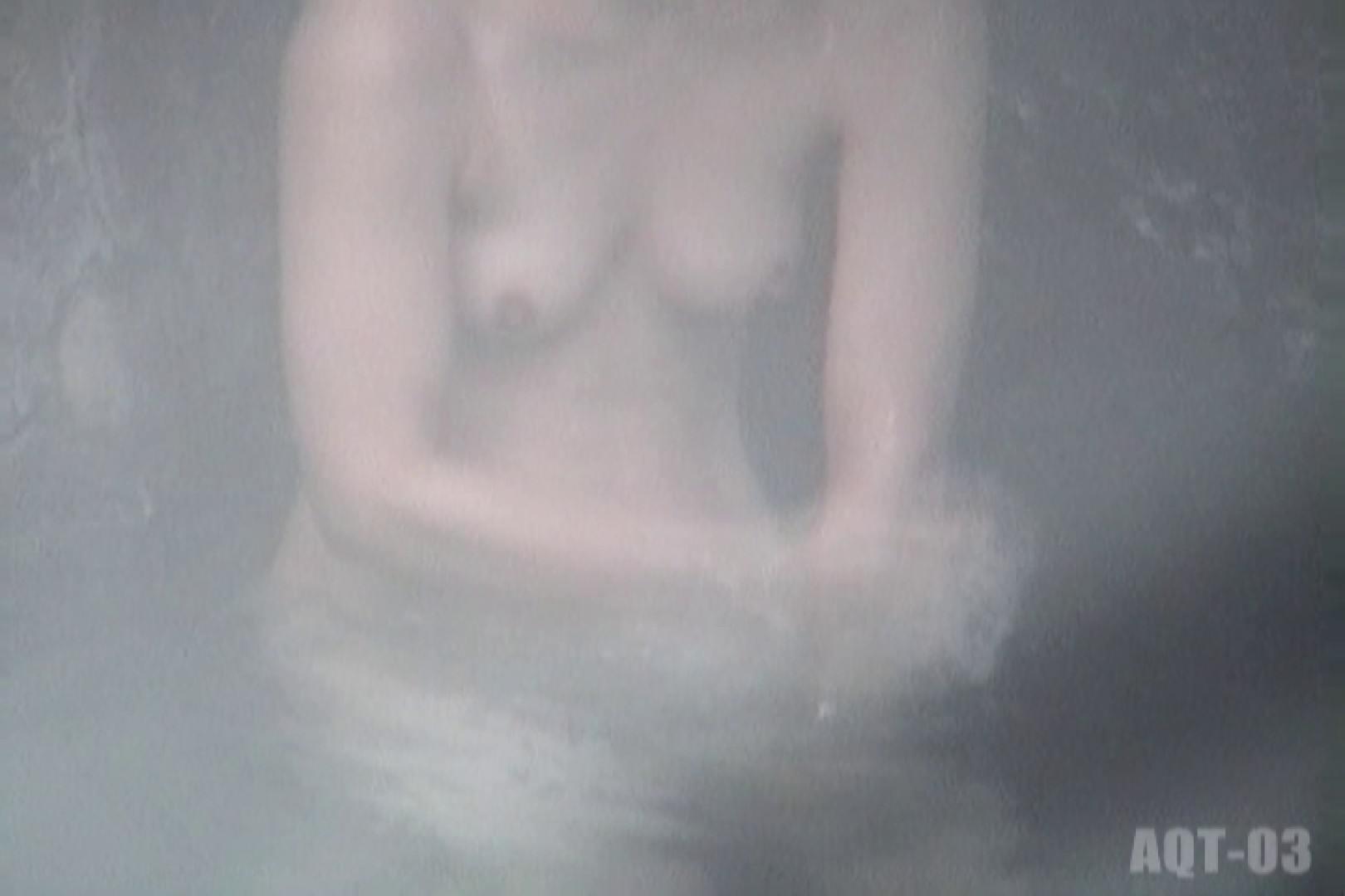 Aquaな露天風呂Vol.734 盗撮 すけべAV動画紹介 68枚 26