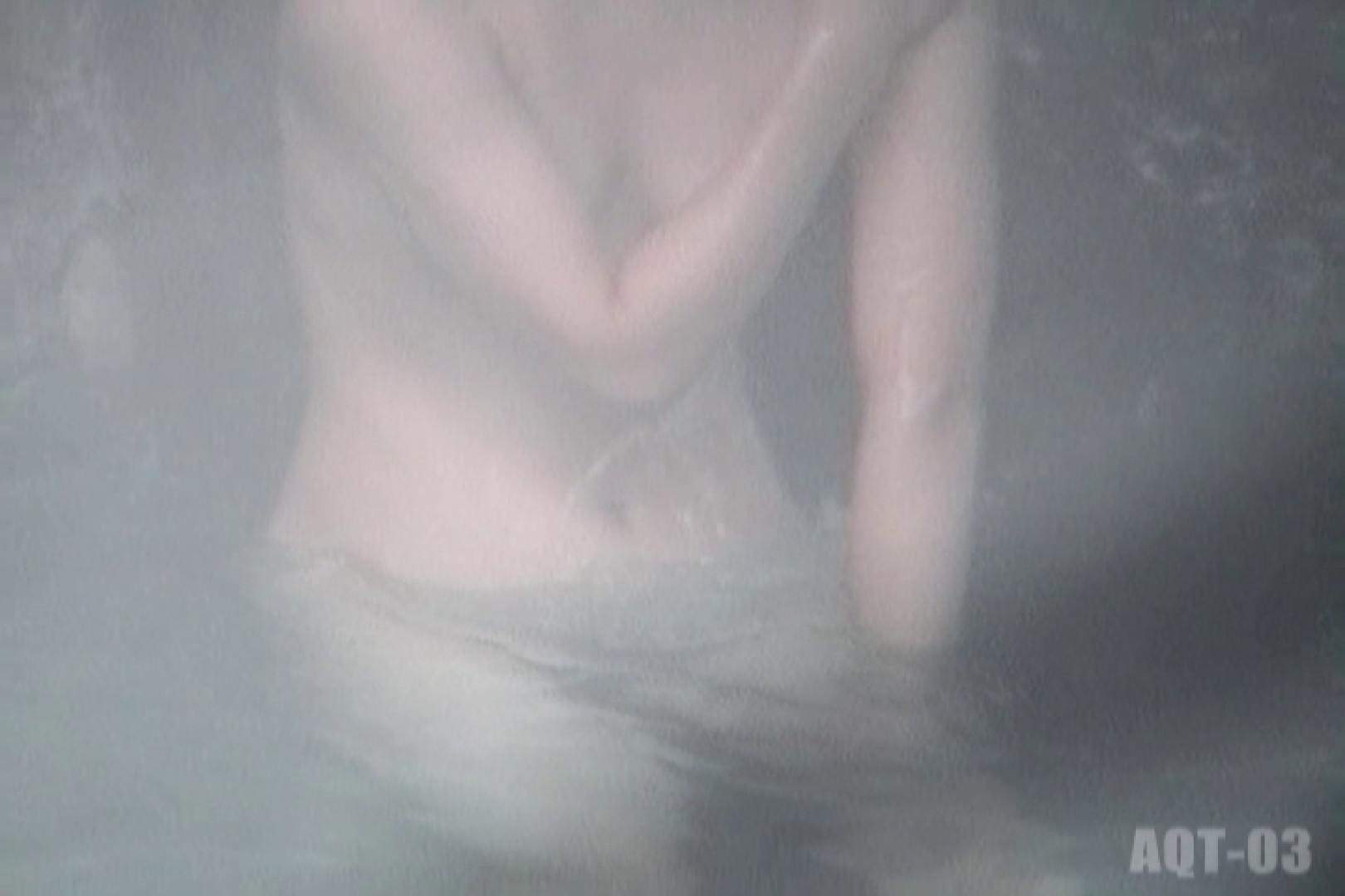 Aquaな露天風呂Vol.734 綺麗なOLたち  68枚 27