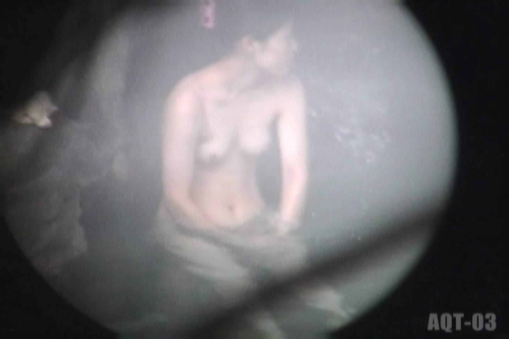 Aquaな露天風呂Vol.734 綺麗なOLたち | 露天  68枚 34