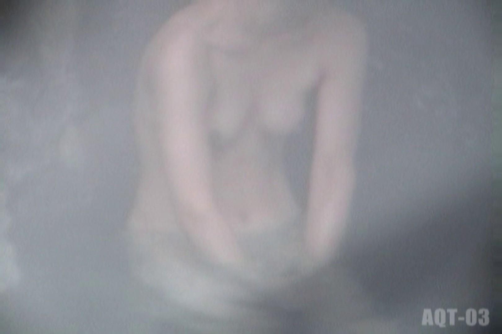 Aquaな露天風呂Vol.734 綺麗なOLたち | 露天  68枚 40