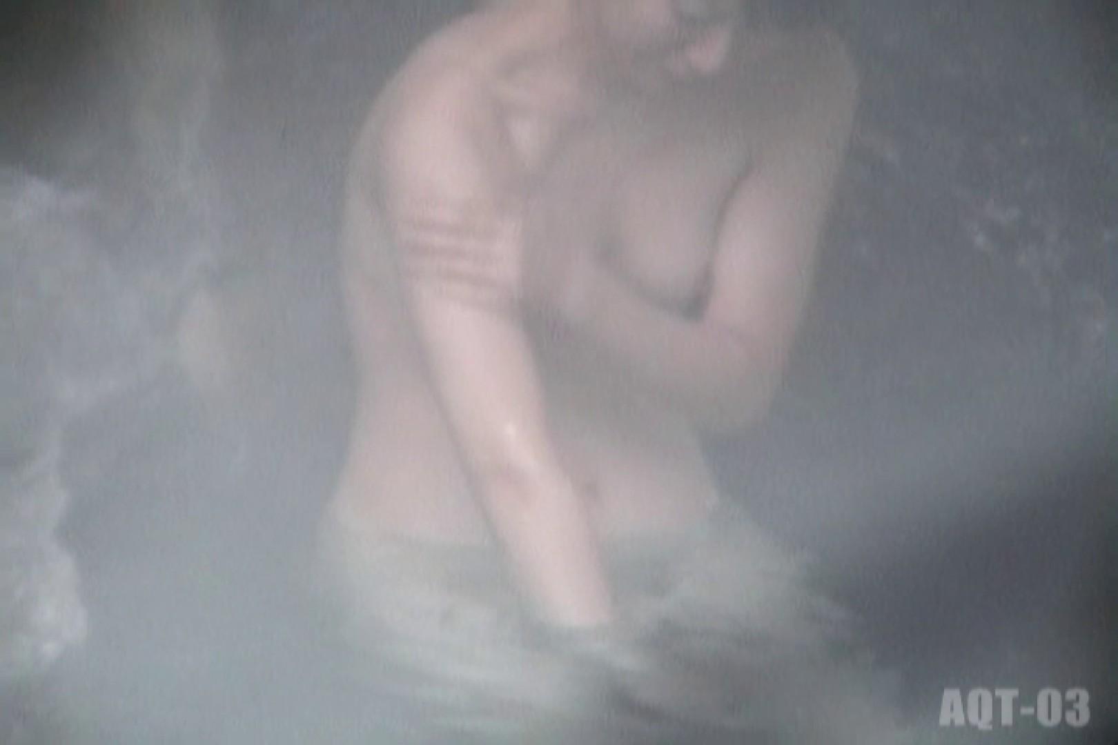 Aquaな露天風呂Vol.734 綺麗なOLたち  68枚 42