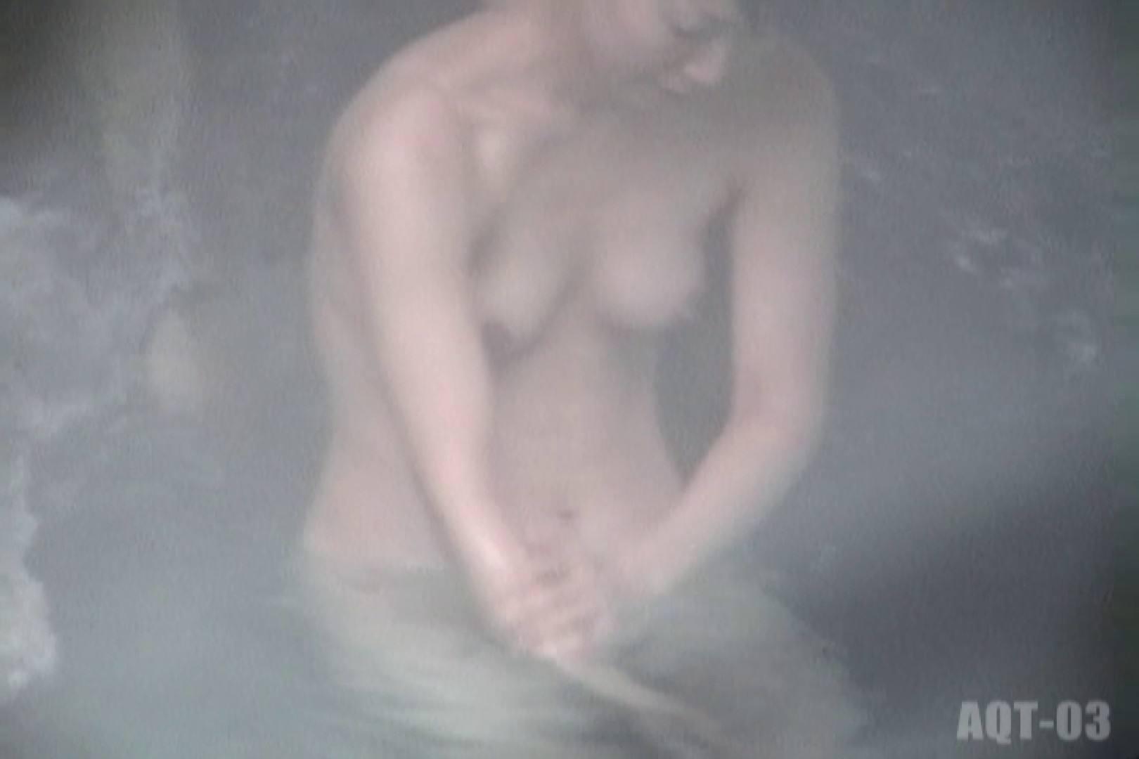 Aquaな露天風呂Vol.734 綺麗なOLたち | 露天  68枚 43