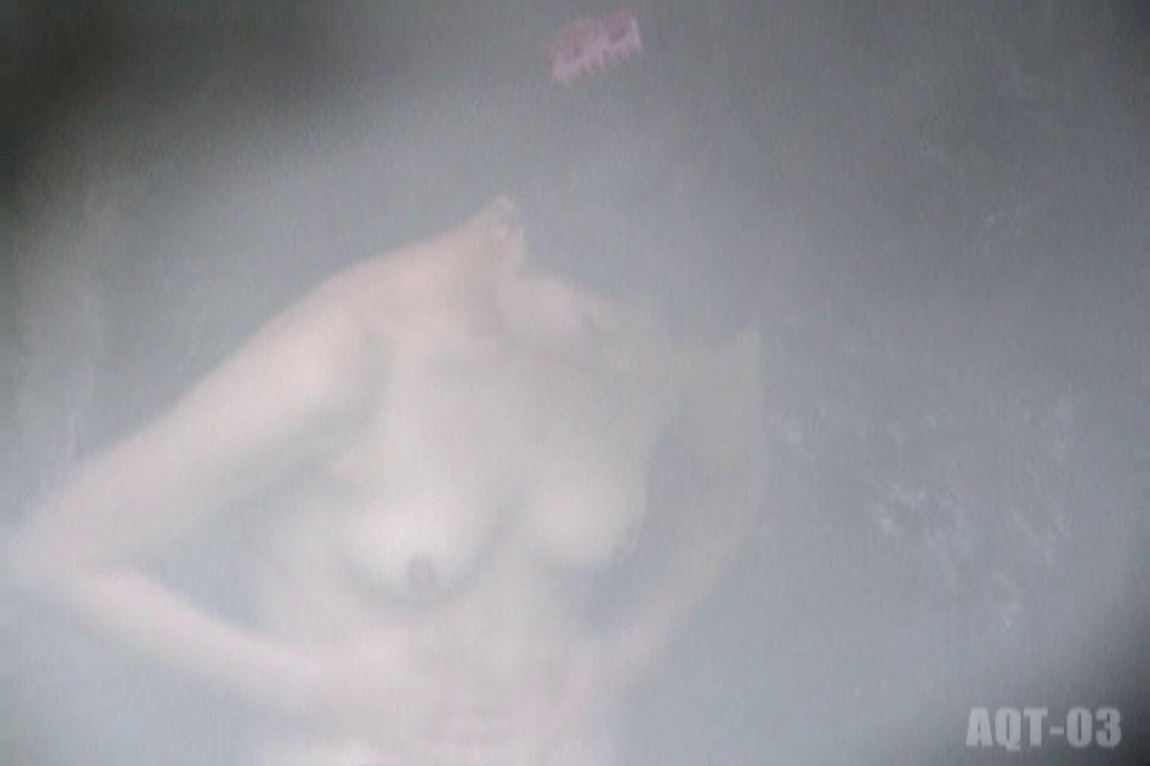 Aquaな露天風呂Vol.734 綺麗なOLたち  68枚 45