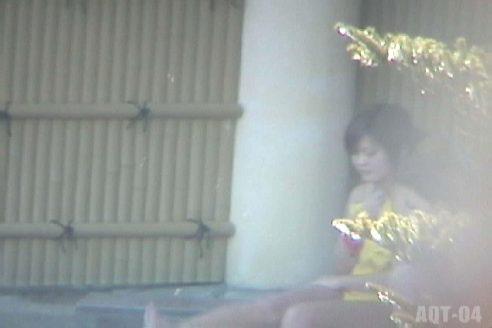Aquaな露天風呂Vol.737 綺麗なOLたち おめこ無修正動画無料 111枚 80