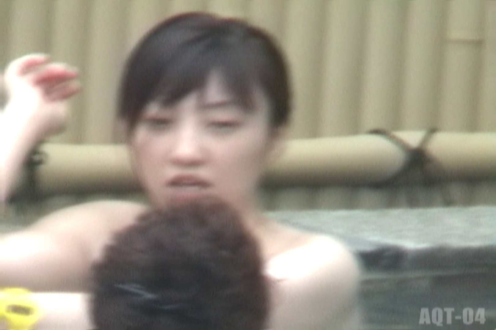 盗撮AV:Aquaな露天風呂Vol.743:のぞき本舗 中村屋