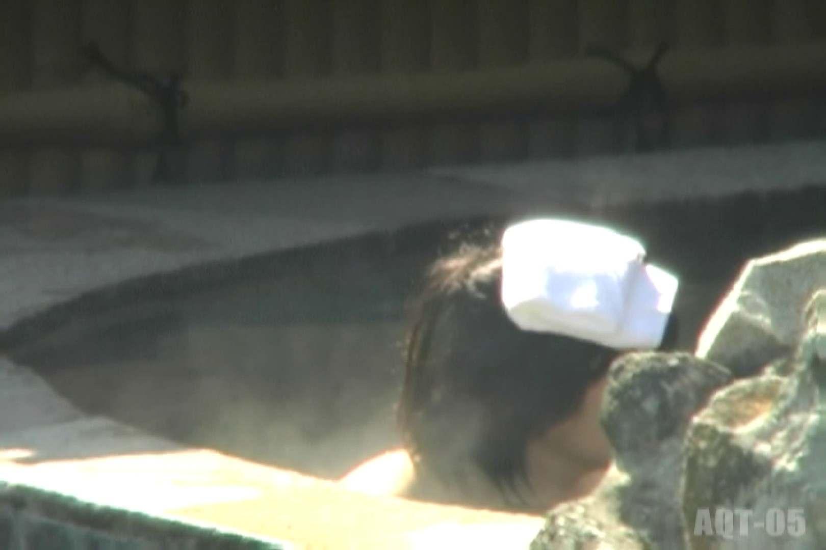 Aquaな露天風呂Vol.751 綺麗なOLたち | 盗撮  60枚 46