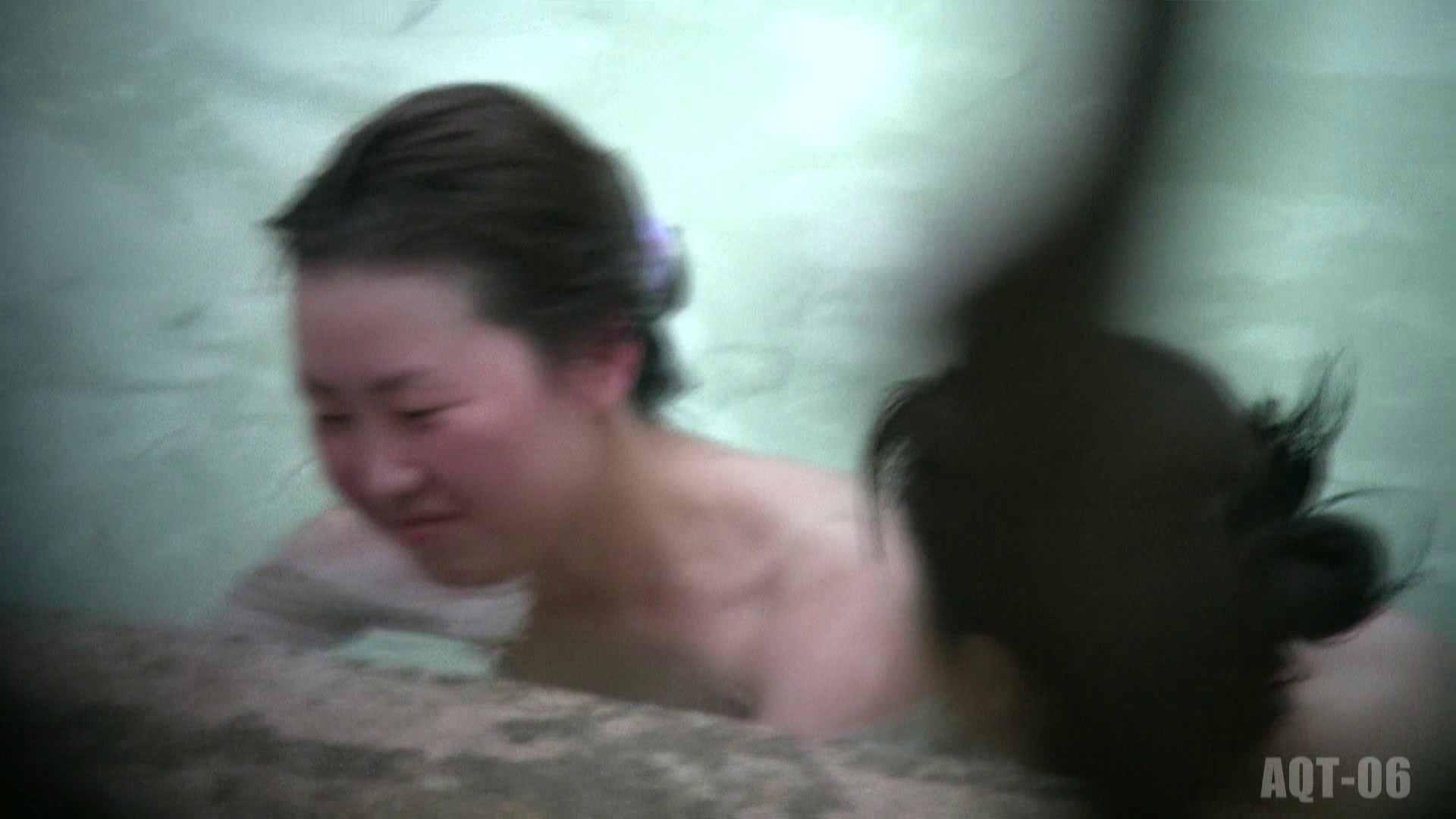 Aquaな露天風呂Vol.760 盗撮 | 綺麗なOLたち  50枚 43