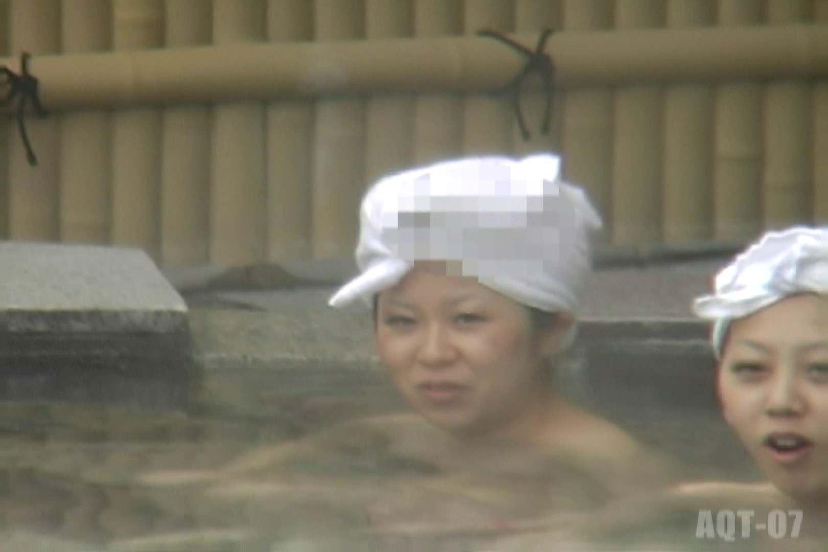 Aquaな露天風呂Vol.767 綺麗なOLたち  66枚 21