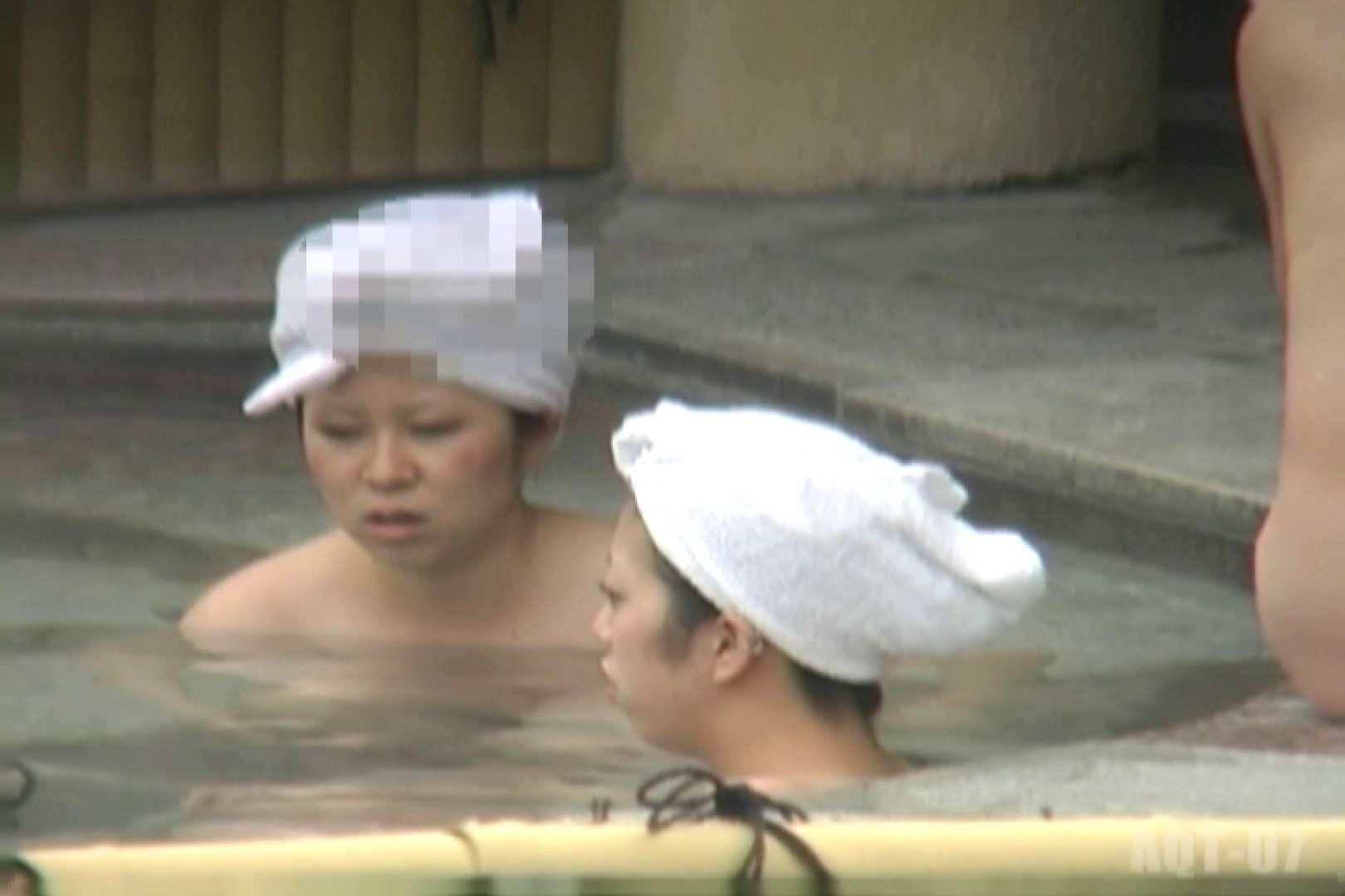 Aquaな露天風呂Vol.767 綺麗なOLたち | 盗撮  66枚 43