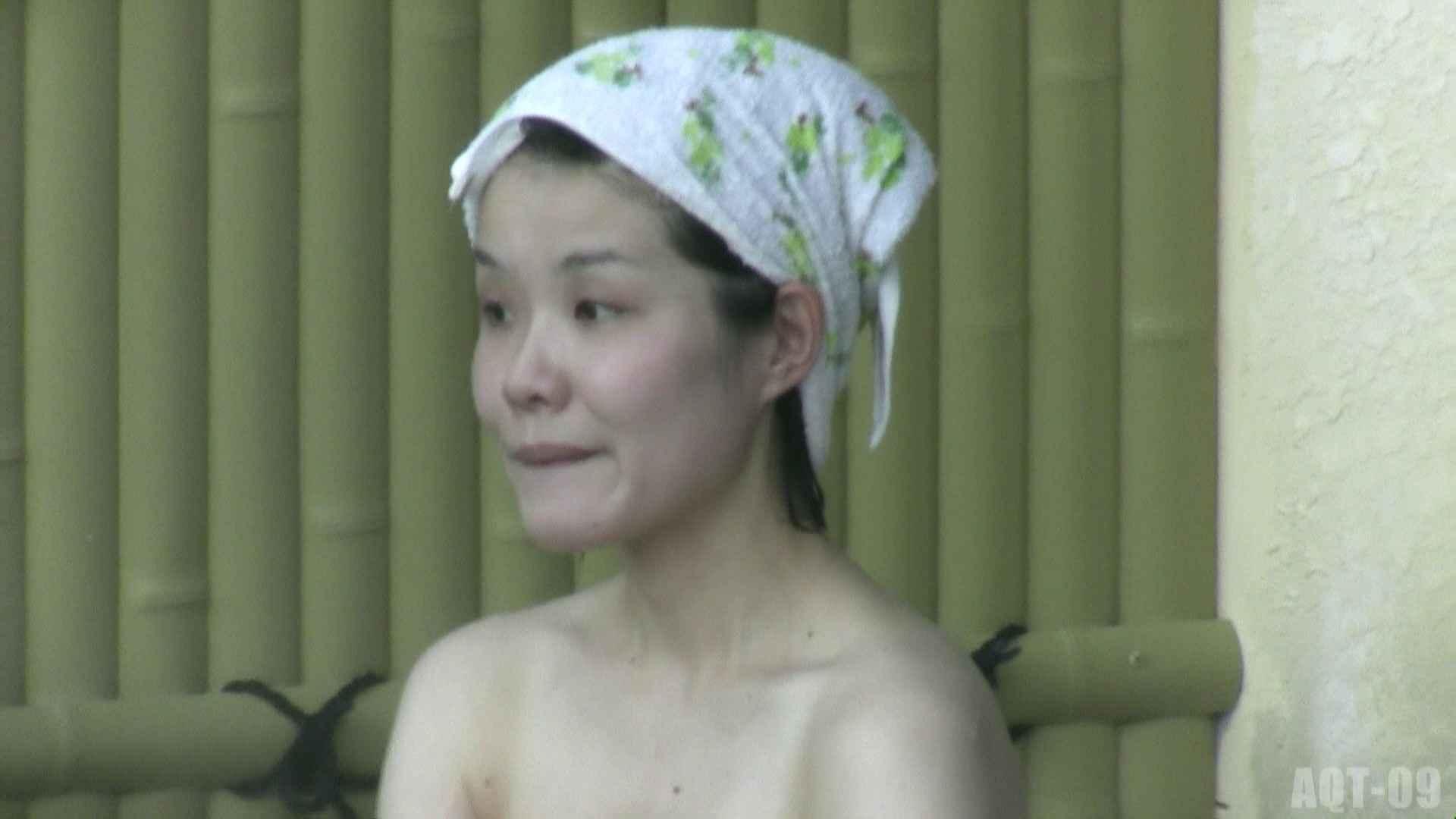 Aquaな露天風呂Vol.786 露天 オメコ動画キャプチャ 68枚 29